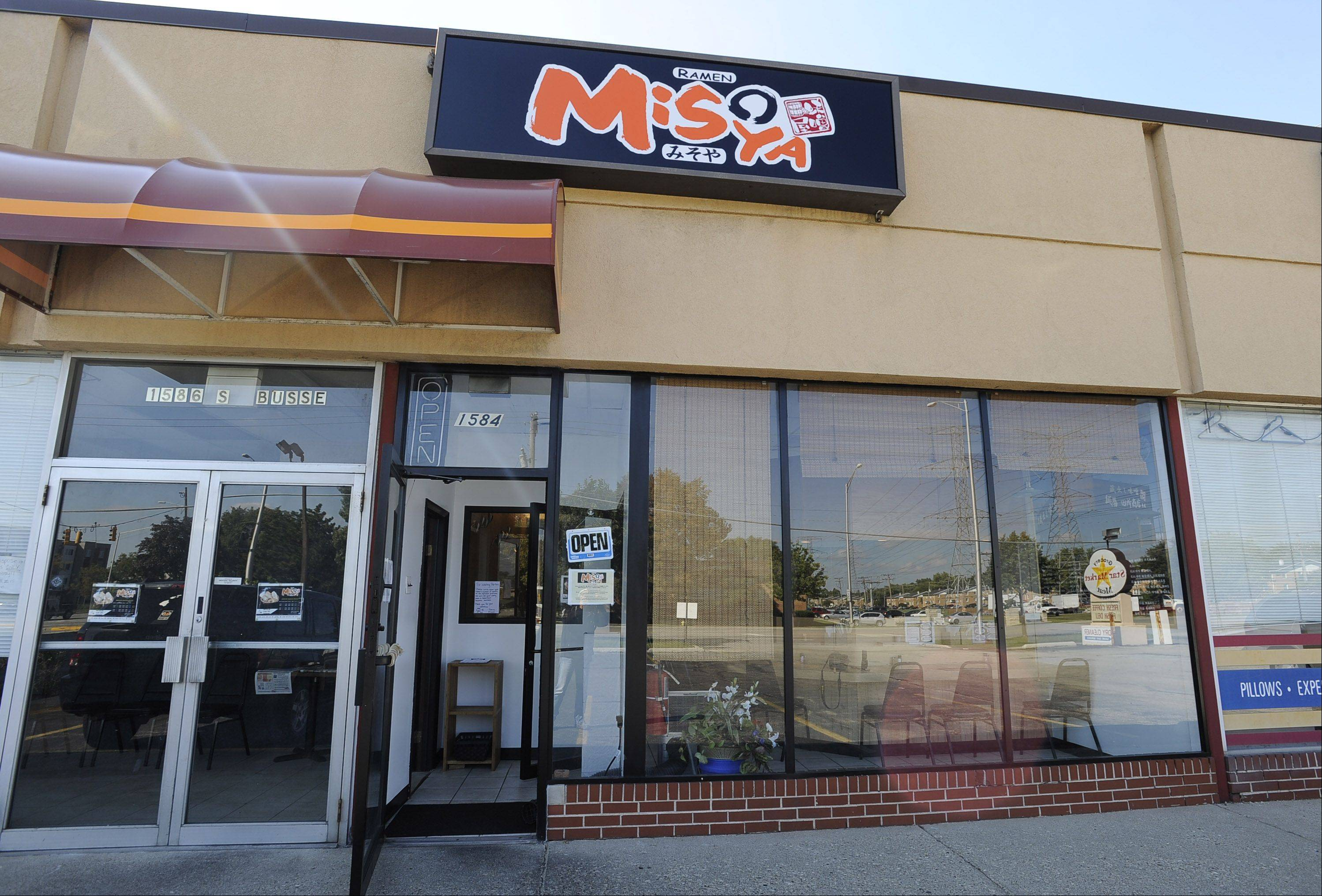 Ramen Misoya is located in an unassuming strip of stores on Busse Road in Mount Prospect.