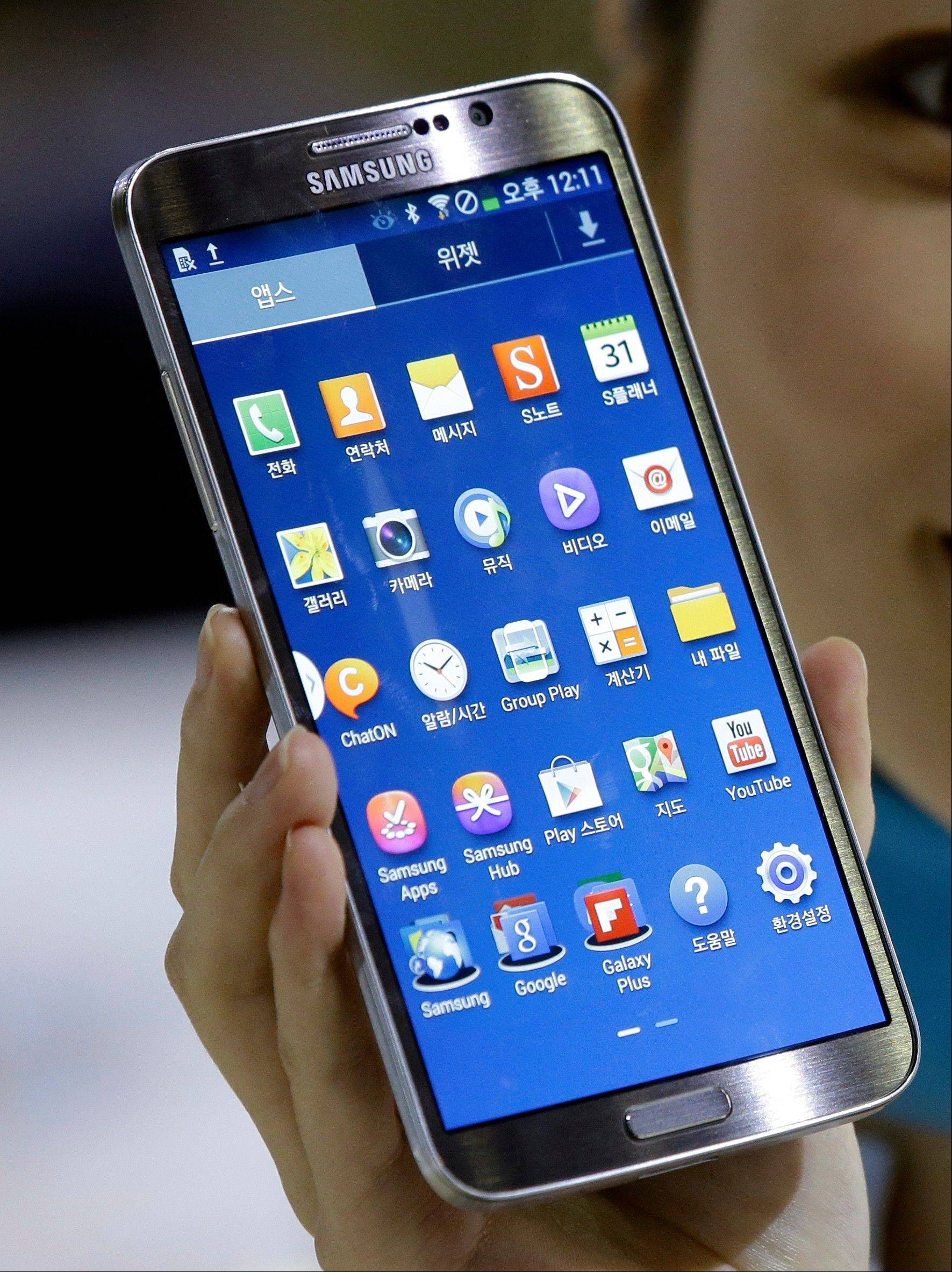 Samsung Electronics said it will release a smartphone with a curved display and a $1,000 price tag. The Galaxy Round has a curved 5.7-inch (14.5 cm) screen using advanced display technology called organic light-emitting diode, or OLED, technology. The Korean company said such a curved screen smartphone is the first in the world.