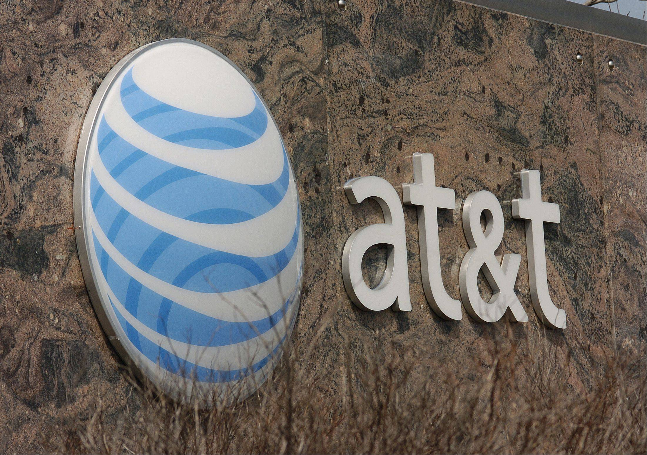 The AT&T signage in Hoffman Estates.