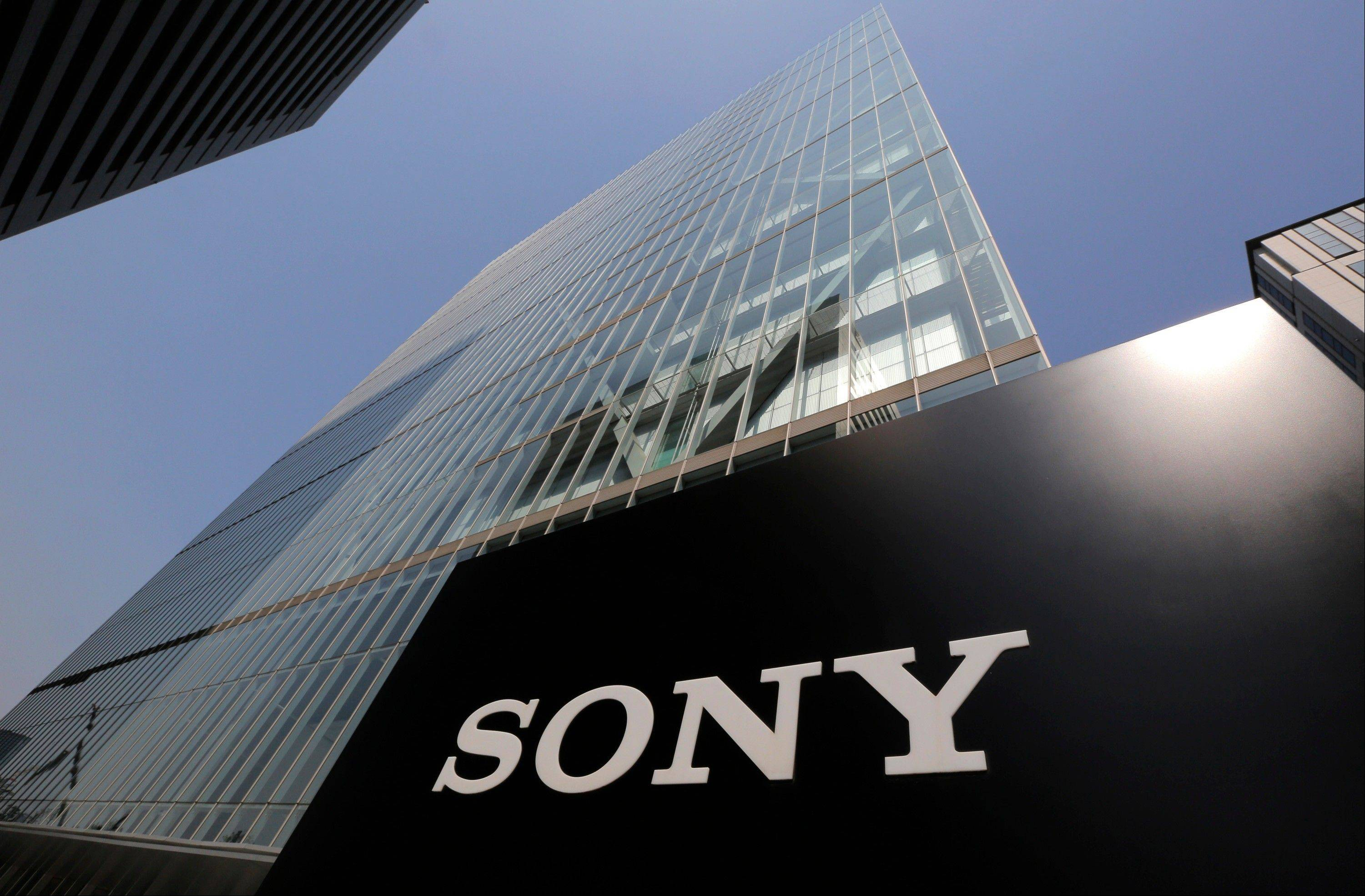 Electronics and entertainment giant Sony Corp. is reporting a 19.3 billion yen ($196 million) loss for the latest quarter on weakness in its movies division.