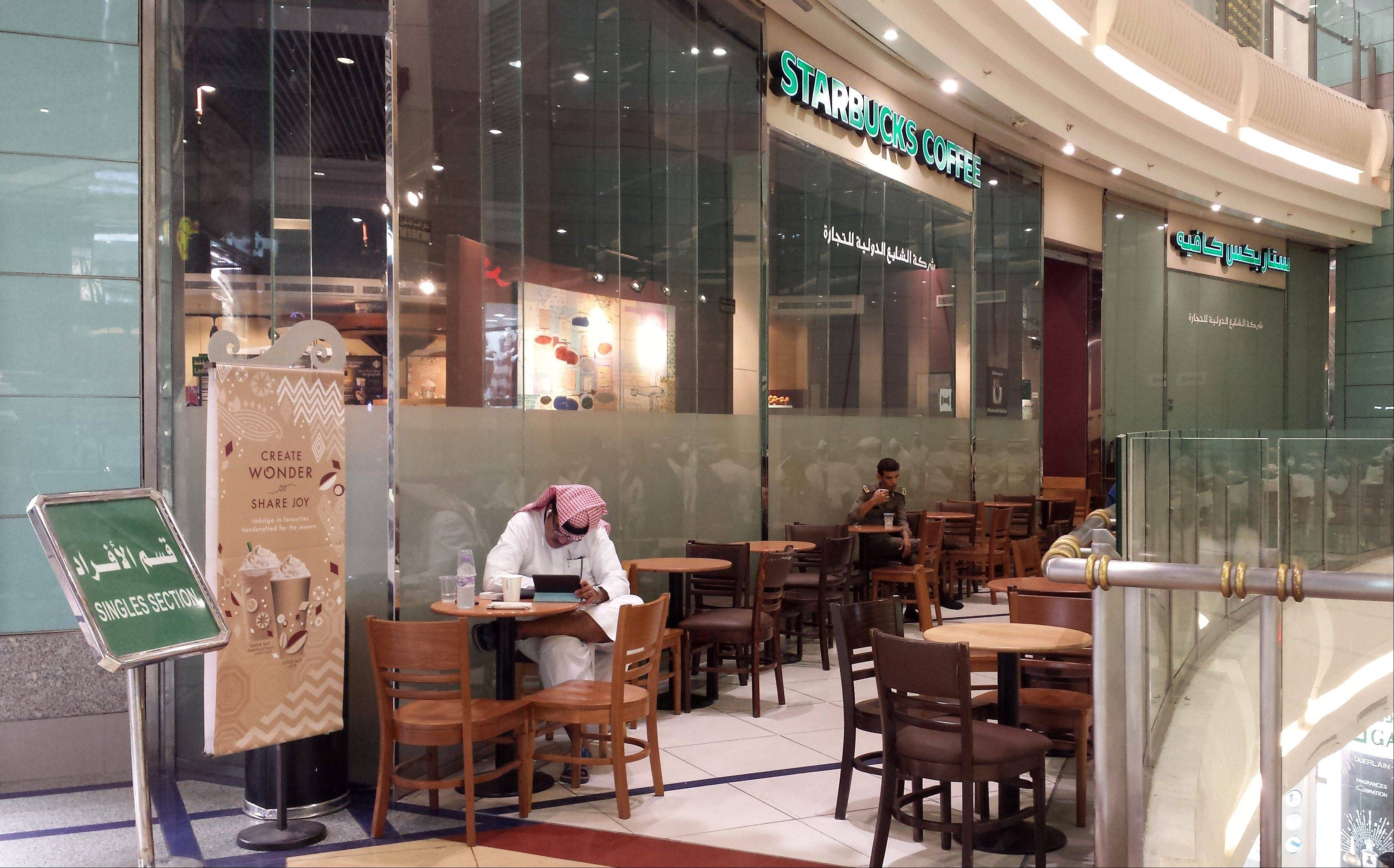 This is the singles' section, where men have separate entrances and seating areas from women, at a Starbucks cafe in Mecca, Saudi Arabia. Segregation of the sexes in Saudi Arabia extends beyond campuses and into nearly every aspect of daily activity.