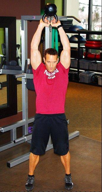 The kettlebell swing is a tough exercise, so start light and work your way up.
