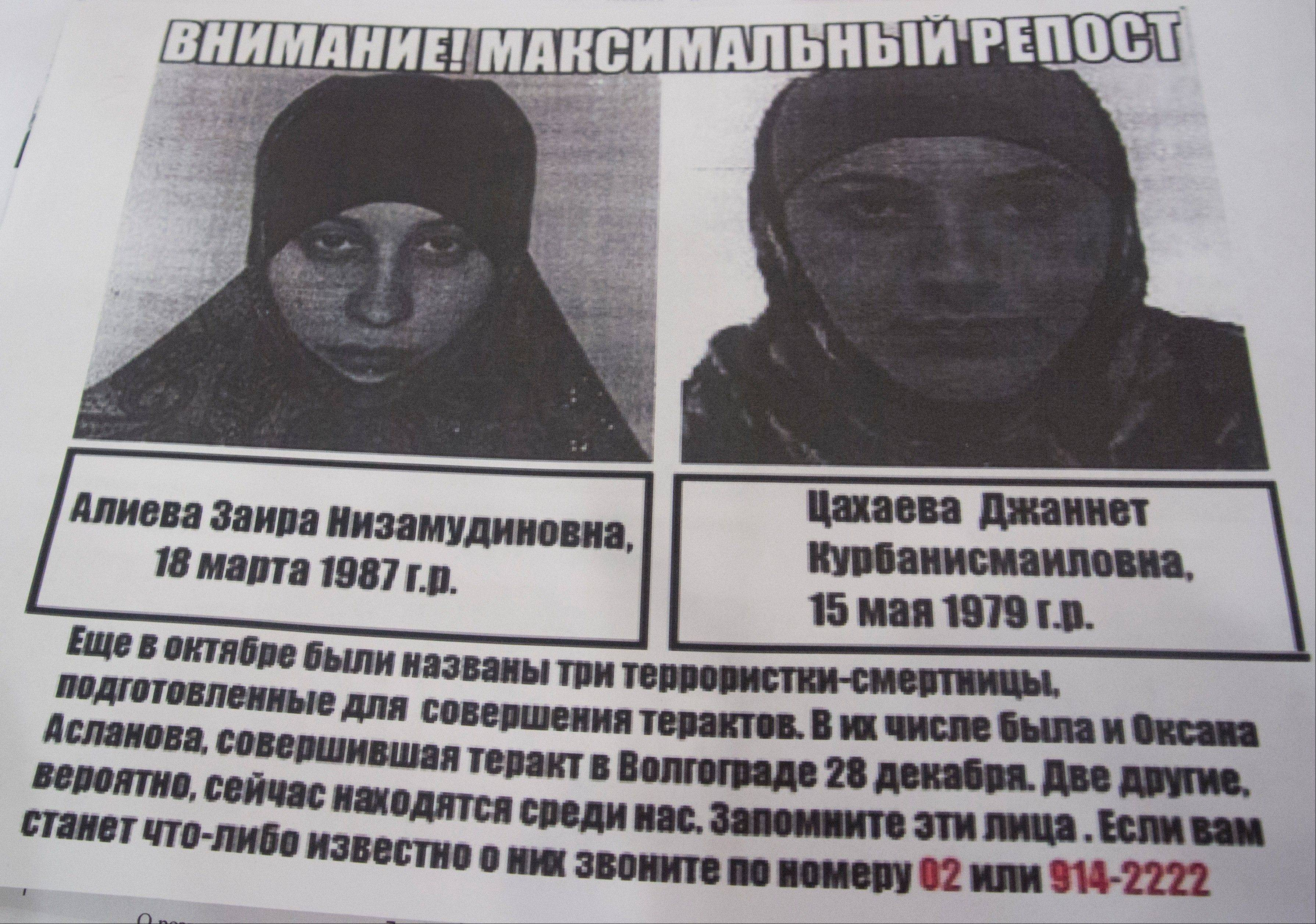 "A photo of a police leaflet seen in a Sochi hotel on Tuesday, Jan. 21, 2014, depicting Dzhannet Tsakhayeva, right, and Zaira Aliyeva. The leaflet reads: ""Please remember those faces, terrorists may be among us now. If you happen to know anything about them please call 02 ...""."