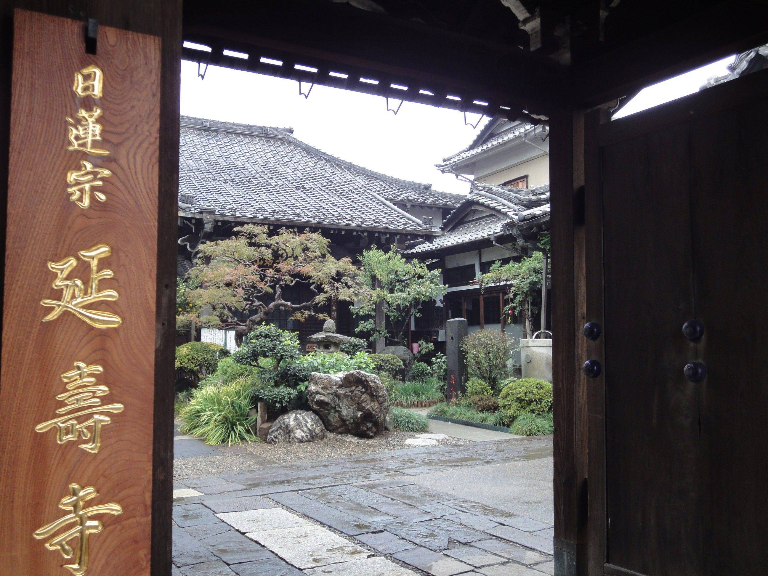 The Yanesen area (Yanaka, Sendagi, and Nezu) of Tokyo has an unusually large number of temples, with 73 in Yanaka alone.
