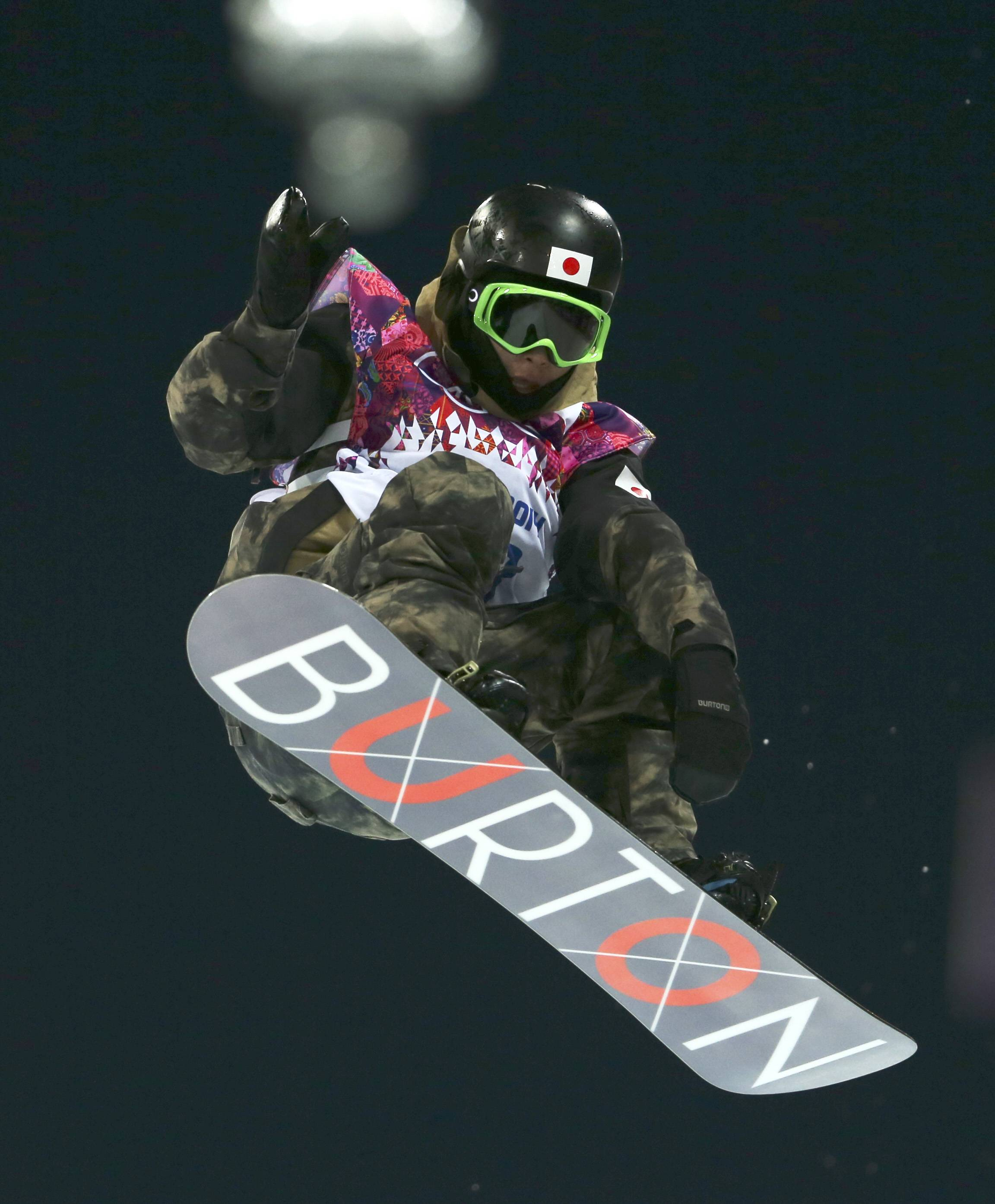 Japan's Taku Hiraoka competes during the men's snowboard halfpipe final.