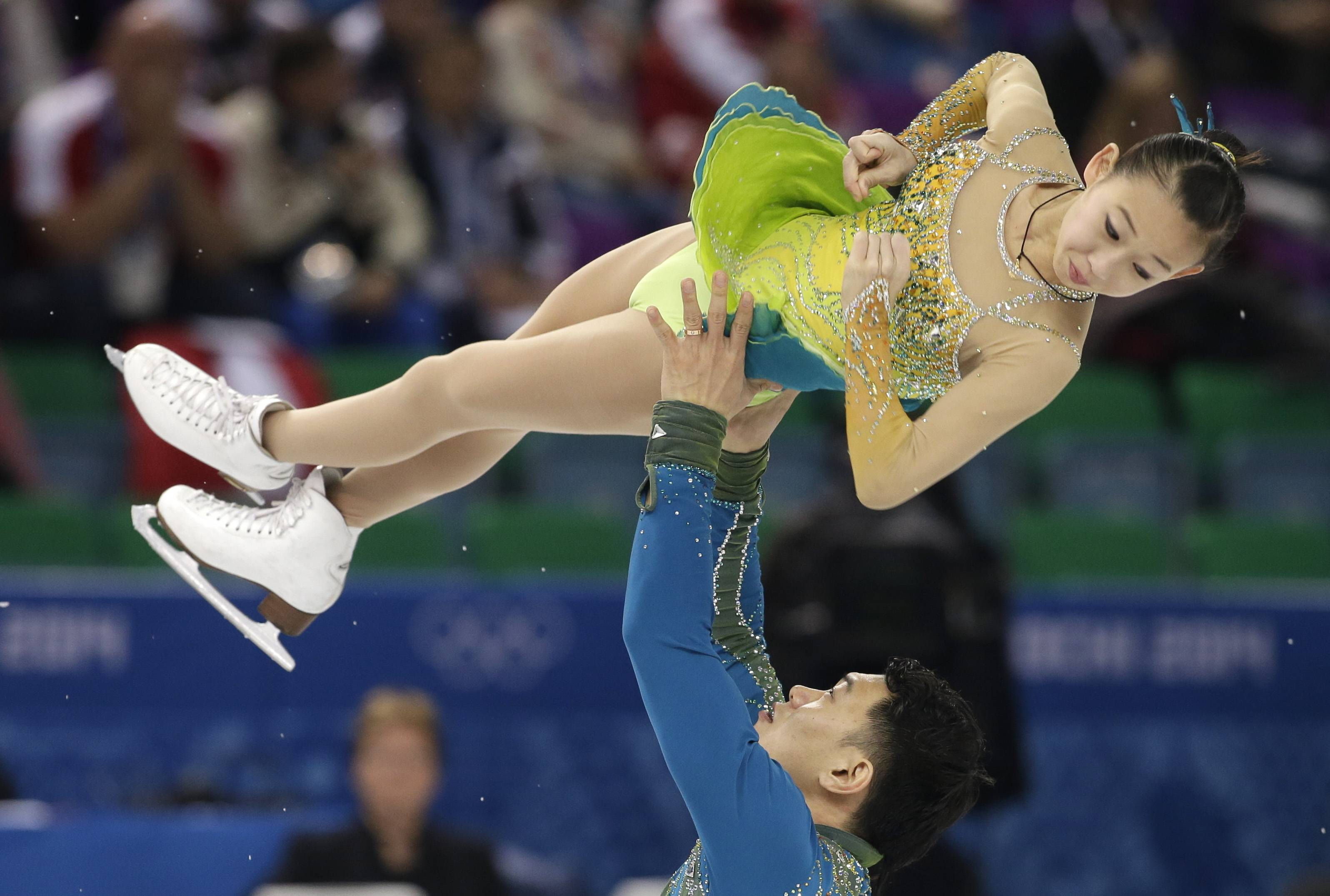 Peng Cheng and Zhang Hao of China compete in the pairs free skate figure skating competition.