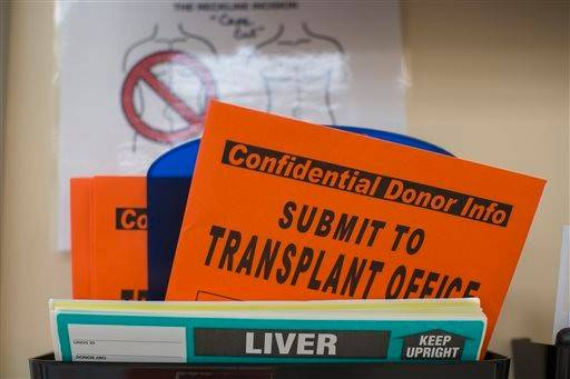 Organ donation paperwork at Mid-America Transplant Services in St. Louis is the nation's first free-standing organ retrieval center. Nearly all organ donors now are transported there from a region including parts of Missouri, Illinois and Arkansas.