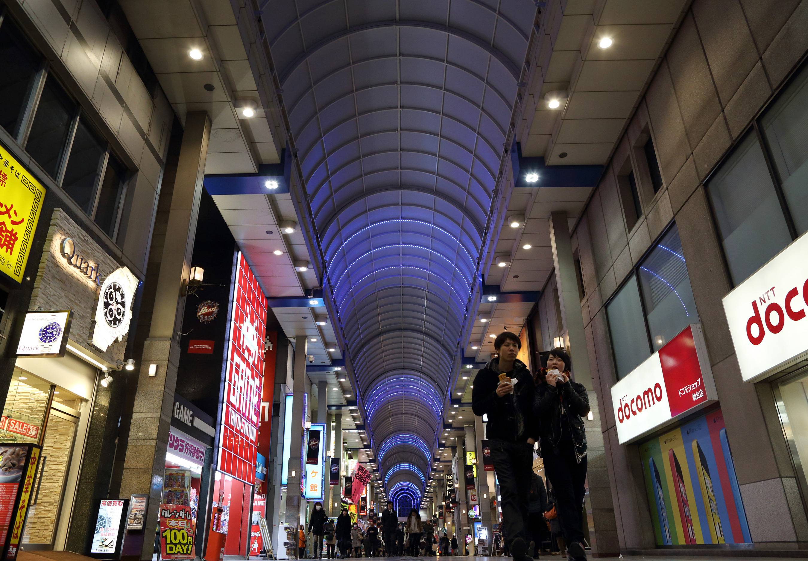 Pedestrians walks through a shopping street in Sendai, Miyagi Prefecture, JapanIn. its World Economic Outlook, The Organization for Economic Cooperation and Development  forecasts global growth of 3.6 percent this year, from an estimated 2.7 percent in 2013.