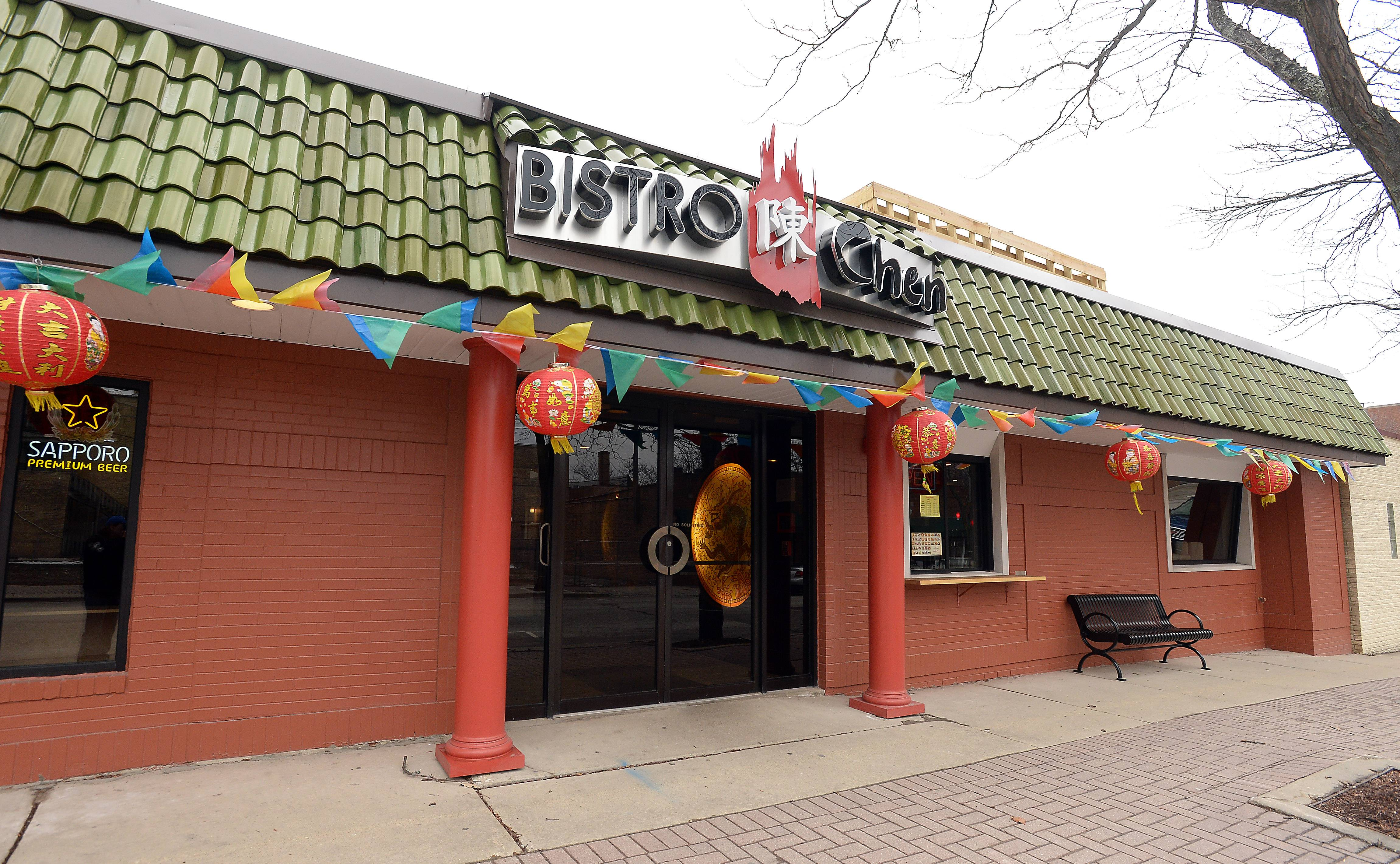 Bistro Chen in Arlington Heights opened in late 2013 in the spot where Chin's fed local families for more than 50 years.