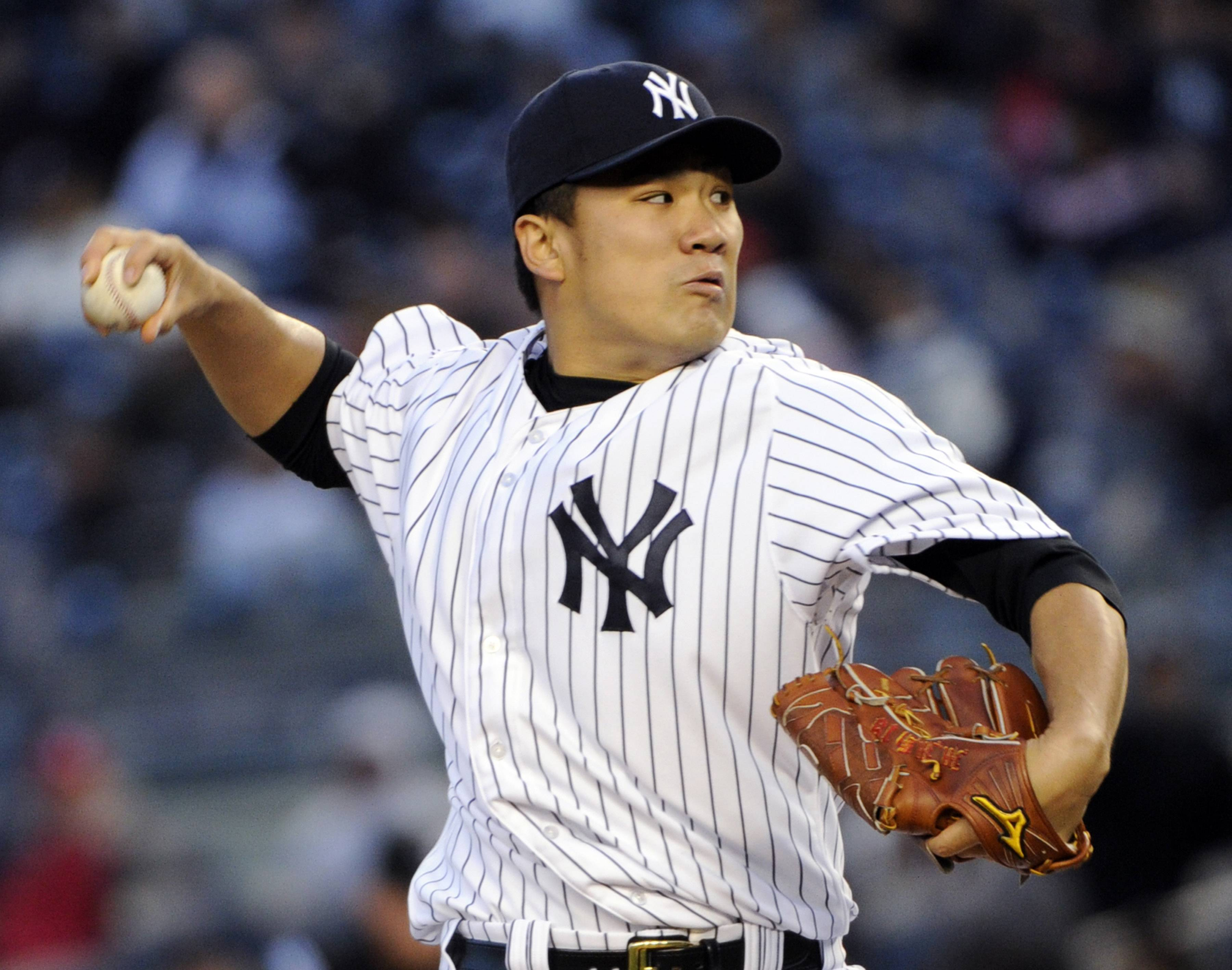 The Cubs will face New York Yankees pitcher Masahiro Tanaka (above) in Game 1 of a doubleheader in Yankee stadium on Wednesday. The game was postponed due to bad weather. Josh Hammel will pitch for the Cubs in Game 1.
