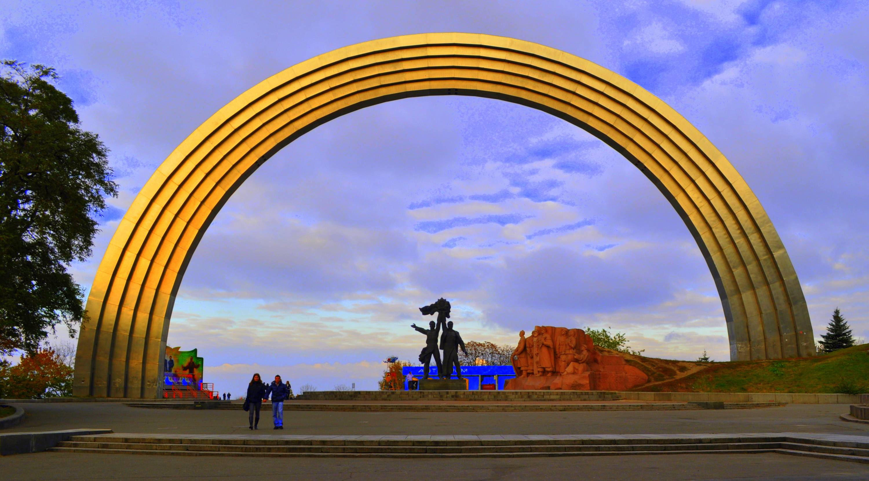 """The Friend of Nations Arch in Kyiv (Kiev) was built in 1982 on the 60th anniversary of the U.S.S.R. and the 1,500th anniversary of the city of Kyiv, commemorating the friendship between Ukraine and Russia,"" Mike Dixon said."