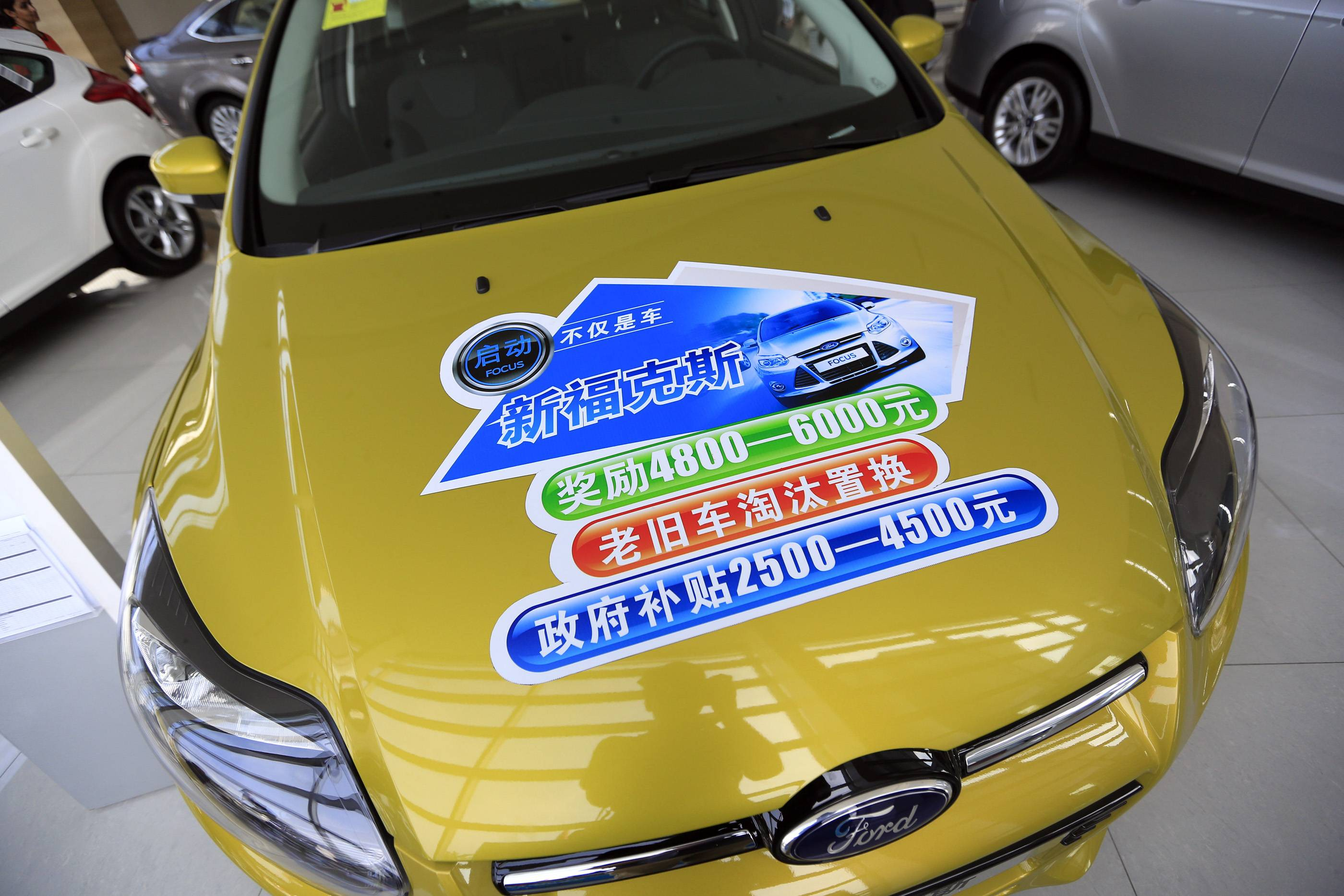 A Ford Motor Co. Focus vehicle is displayed at a dealership in Beijing, China.