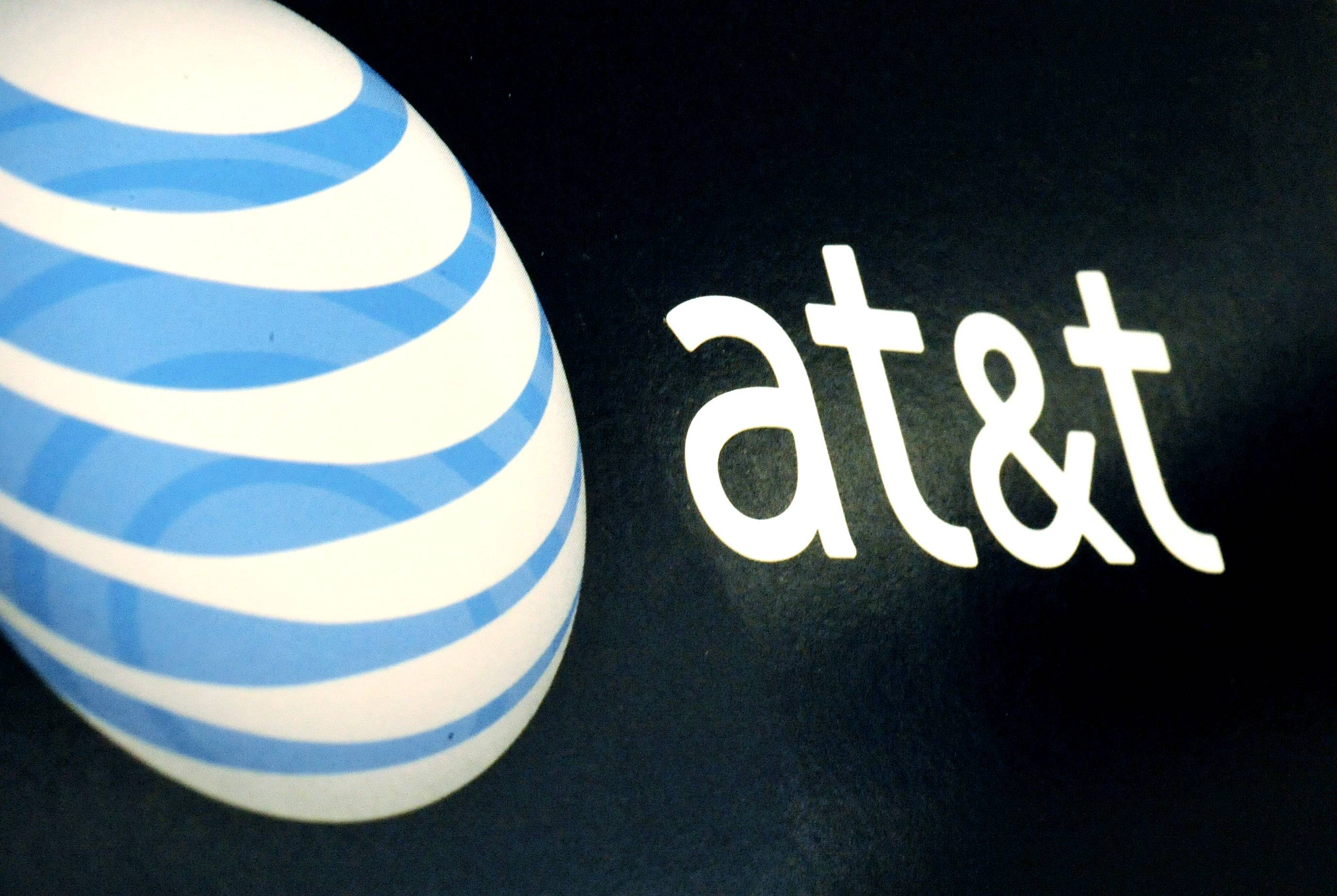 AT&T on Monday said it plans a major expansion of super-fast Internet services to cover as many as 100 municipalities in 25 metropolitan areas, including Chicago.