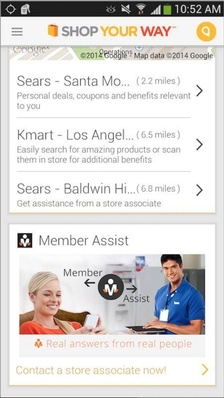 Sears Member Assist tool has online and mobile channels that members use to tap into the expertise of Sears' store associates nationwide to get advice on products and services.