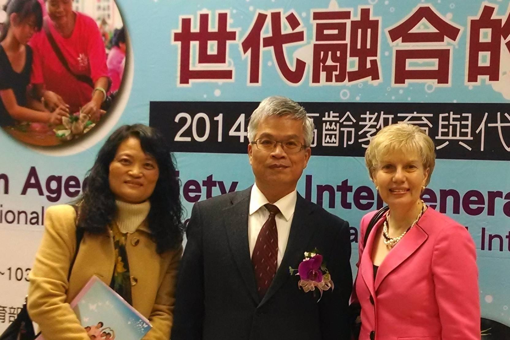 Pictured in front of the conference sign, from left, are: Stephanie Yu-Ching Chen, Ed.D.; Ming-Dih Lin, professor, National Chung Cheng University; and Carol Reagan, PTSCC executive director and NISC chairman.
