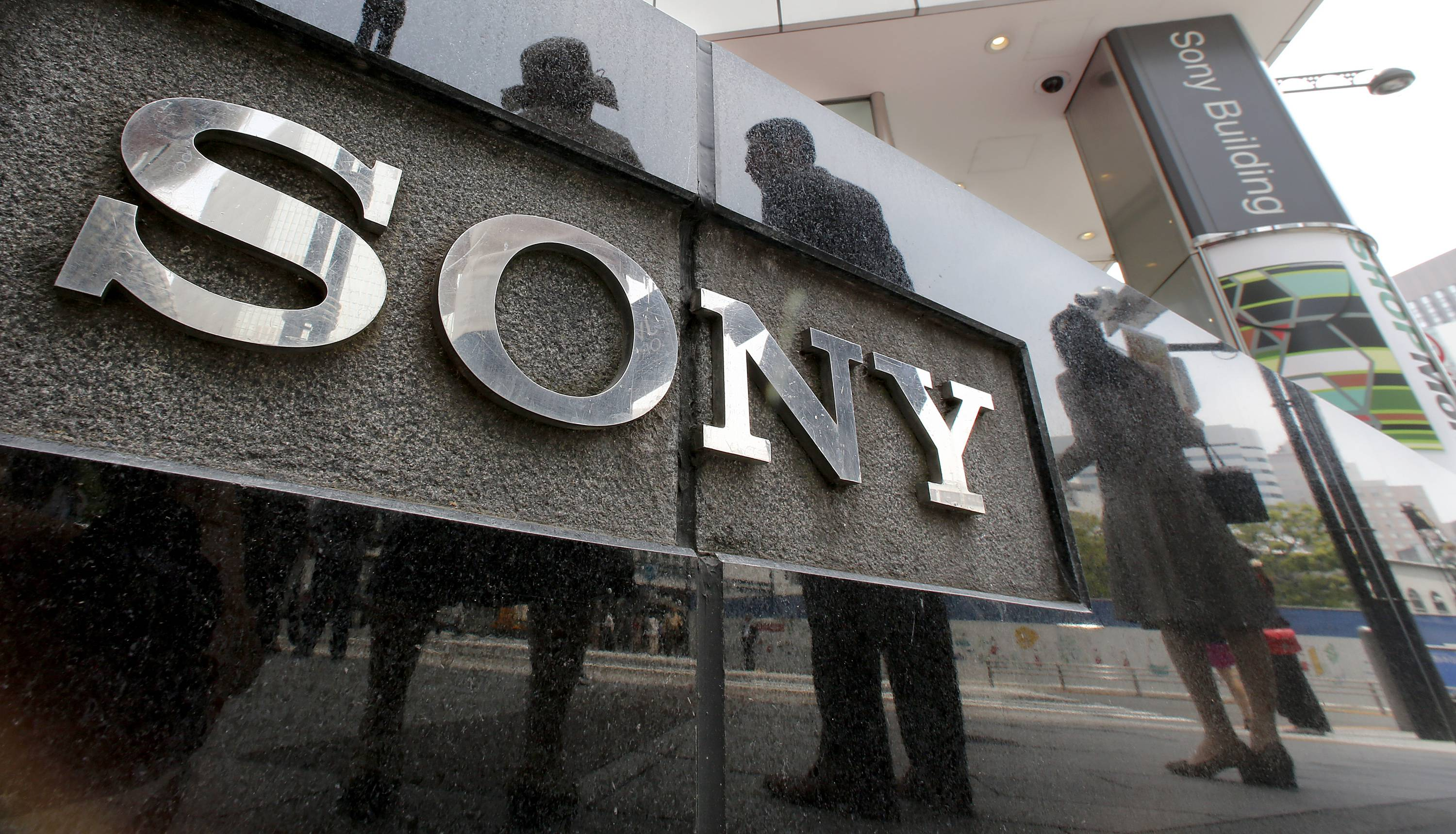 Hackers accessed accounts of My Sony Club, Sony Corp.'s loyalty program. Through the series of account break-ins, the perpetrators exchanged the points of 273 members for $7,415 worth of gift certificates.