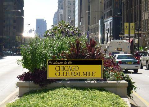 The Chicago Cultural Mile Association is leading a drive to promote the somewhat lesser known section of Michigan Avenue from the Chicago River south to Roosevelt Road.