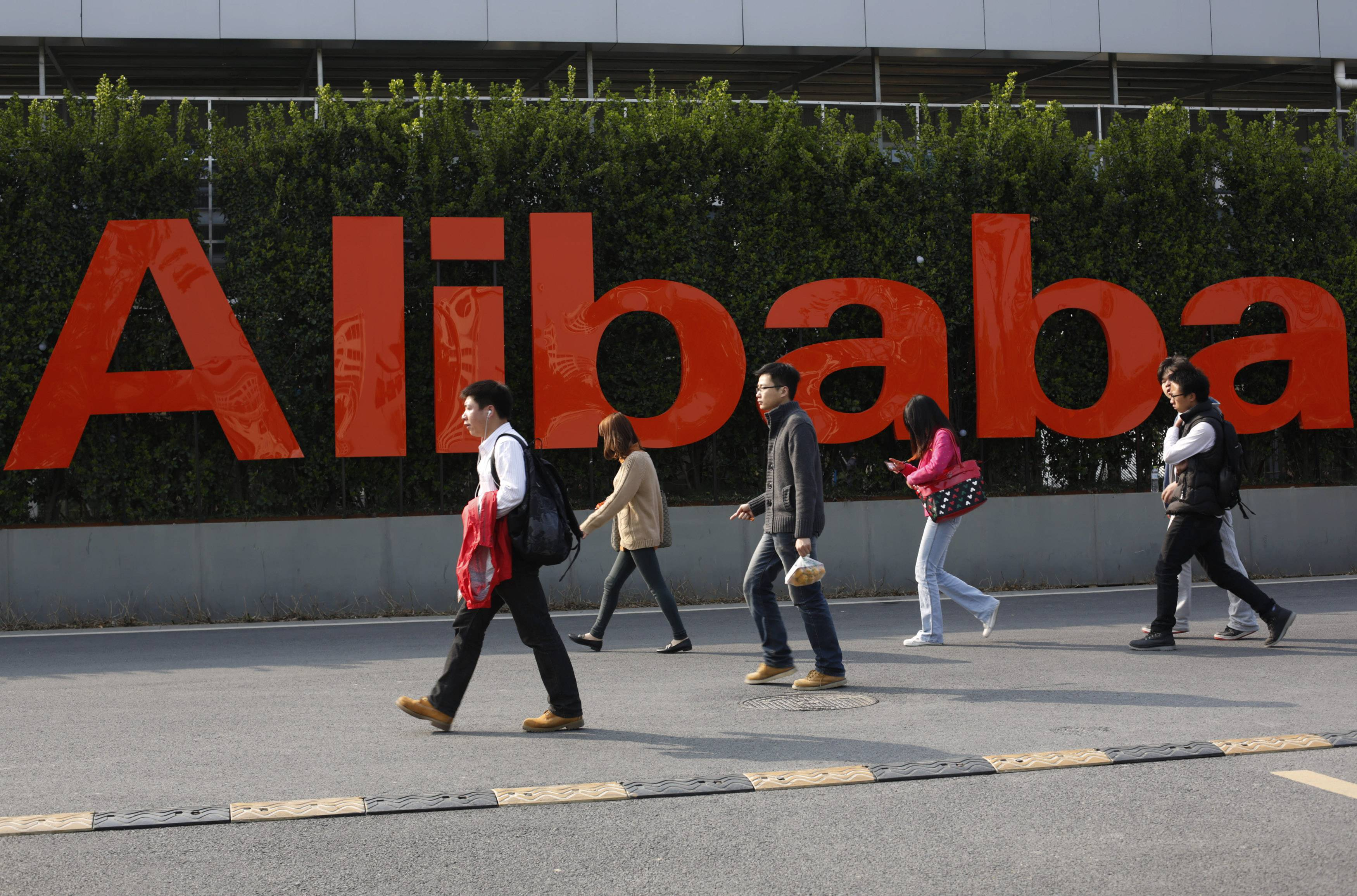 Alibaba's quarterly revenue growth has slipped to its slowest pace in six years, a development that could dampen demand to invest in the Chinese e-commerce company's upcoming stock offering.