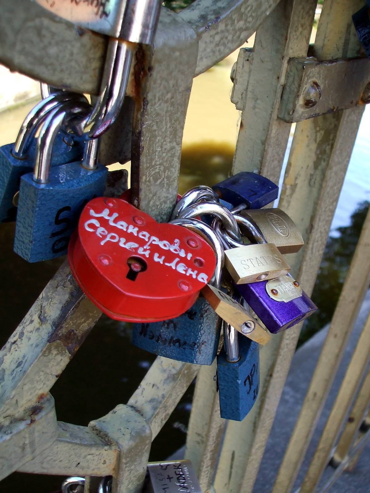 I took this picture of locks left by optimistic lovers on a bridge over the Vltava River in Prague, Czech Republic.