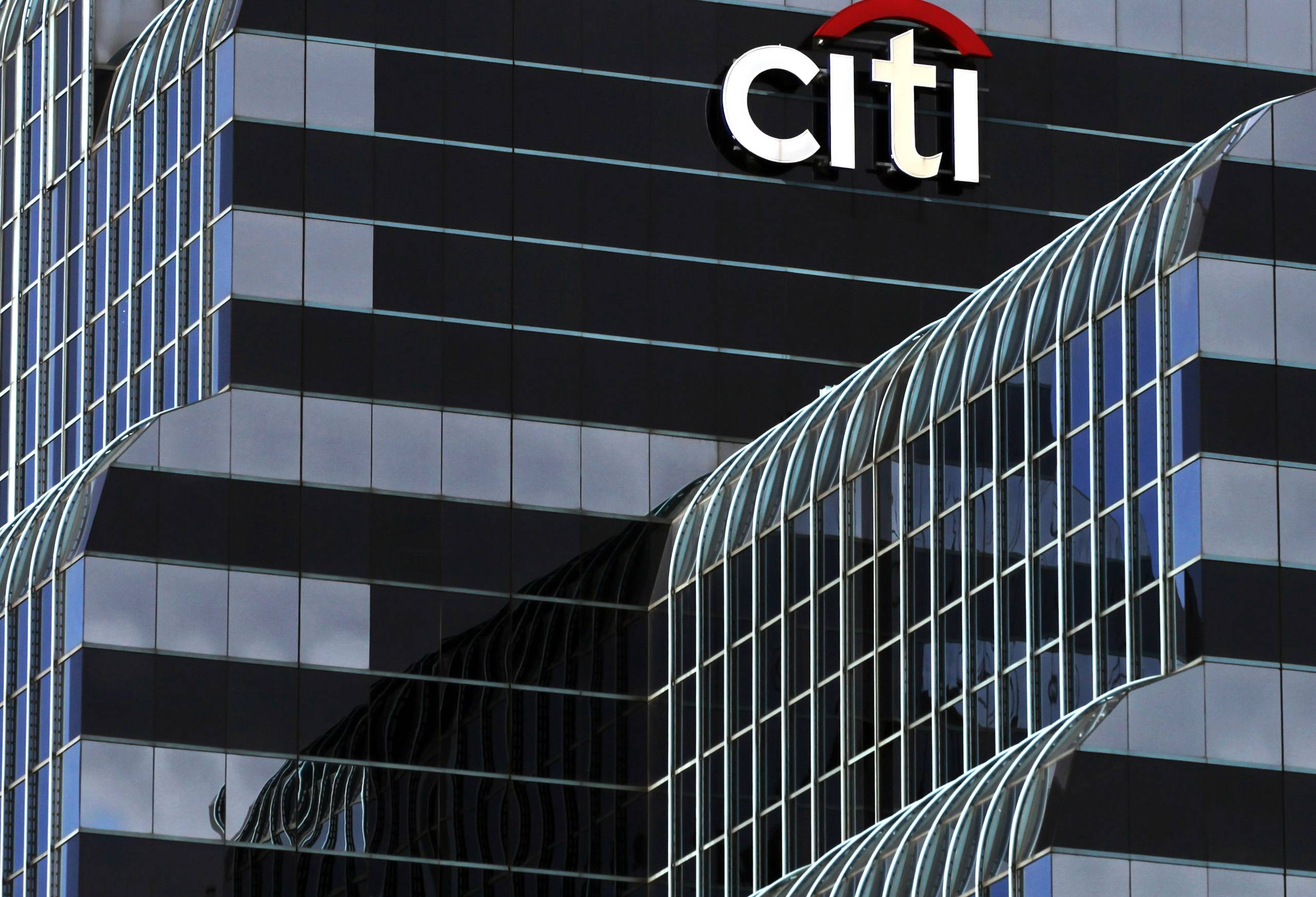 Citigroup Inc., the third-largest U.S. bank by assets, agreed to pay $7 billion in fines and consumer relief to resolve government claims that it misled investors about the quality of mortgage-backed bonds sold before the 2008 financial crisis.