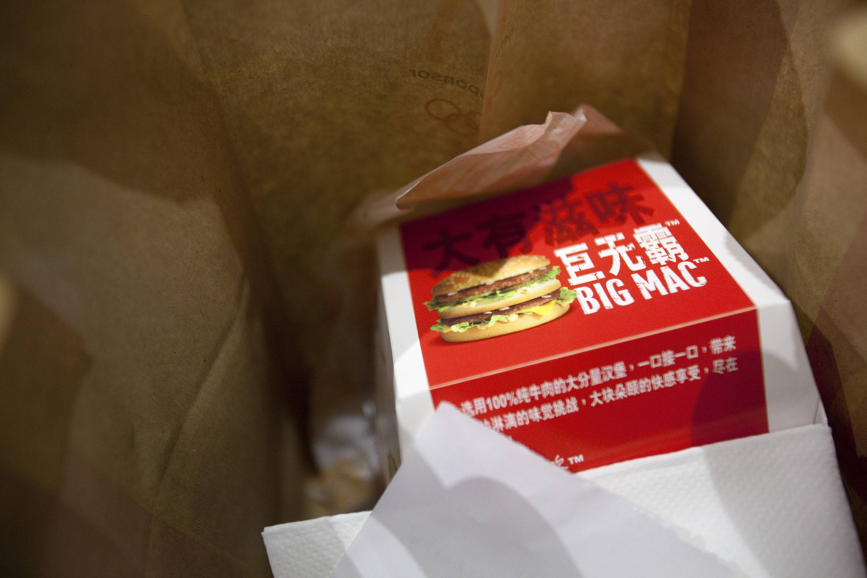 Associated Press Oak Brook-based McDonald's Corp. and Yum! Brands Inc. halted buying meat products from a Shanghai supplier while authorities investigate allegations that the company sold chicken and beef past its expiration date.