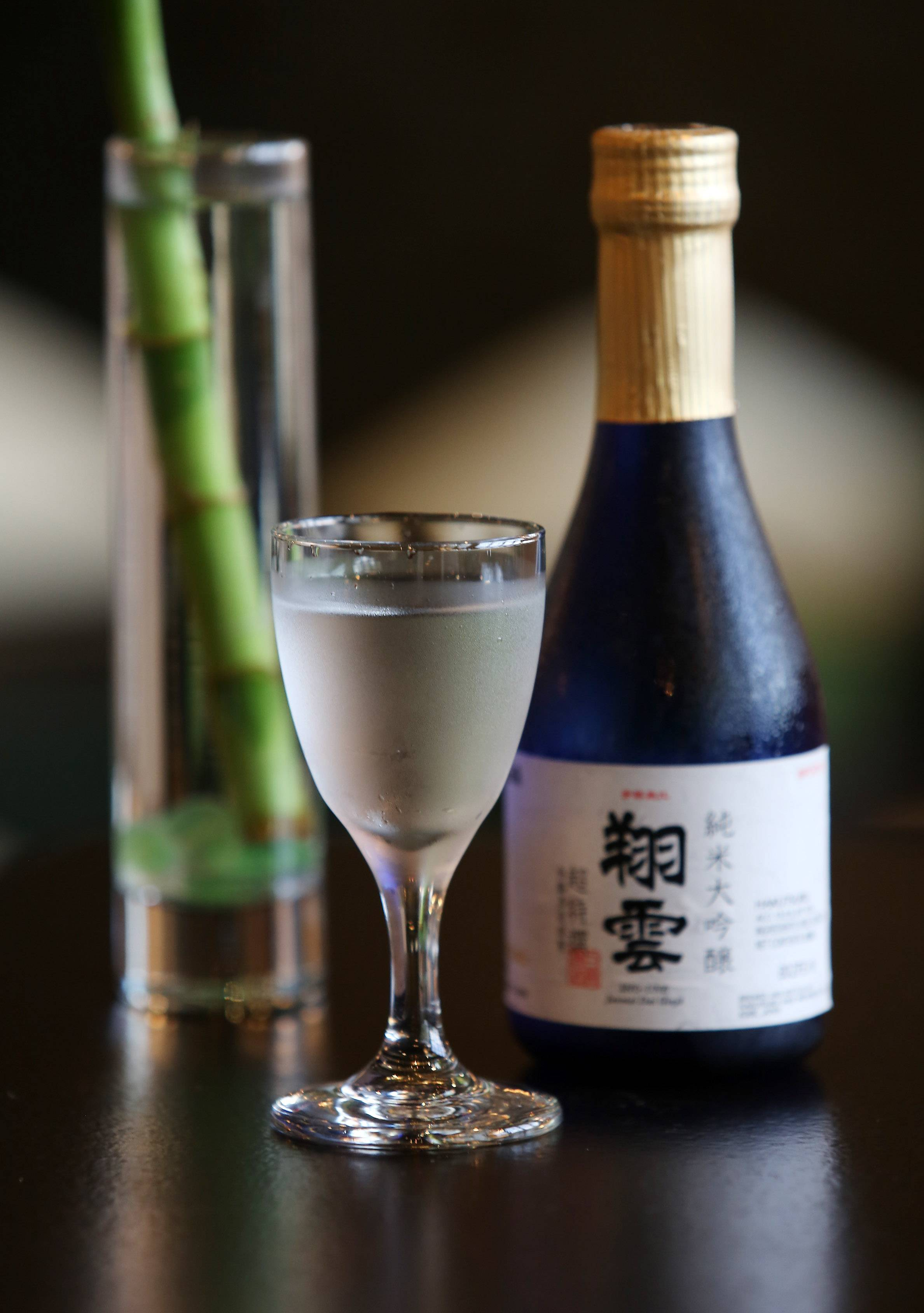 Junmai Dai Ginjo sake is available at Karma in Mundelein.