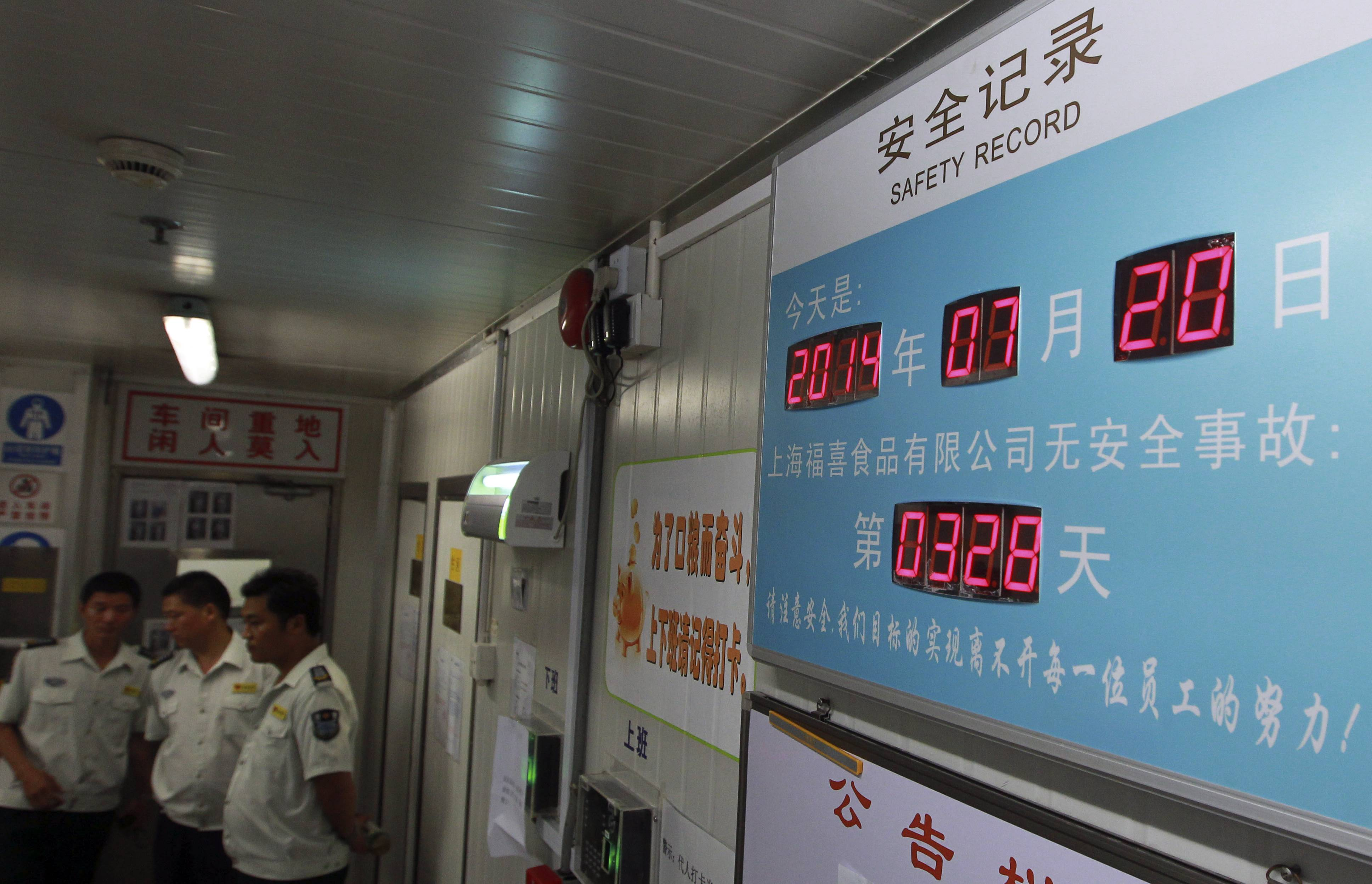 An electronic screen shows the safety record of Shanghai Husi Food Co., a meat supplier owned by an Aurora company for McDonald and KFC, in Shanghai, China.