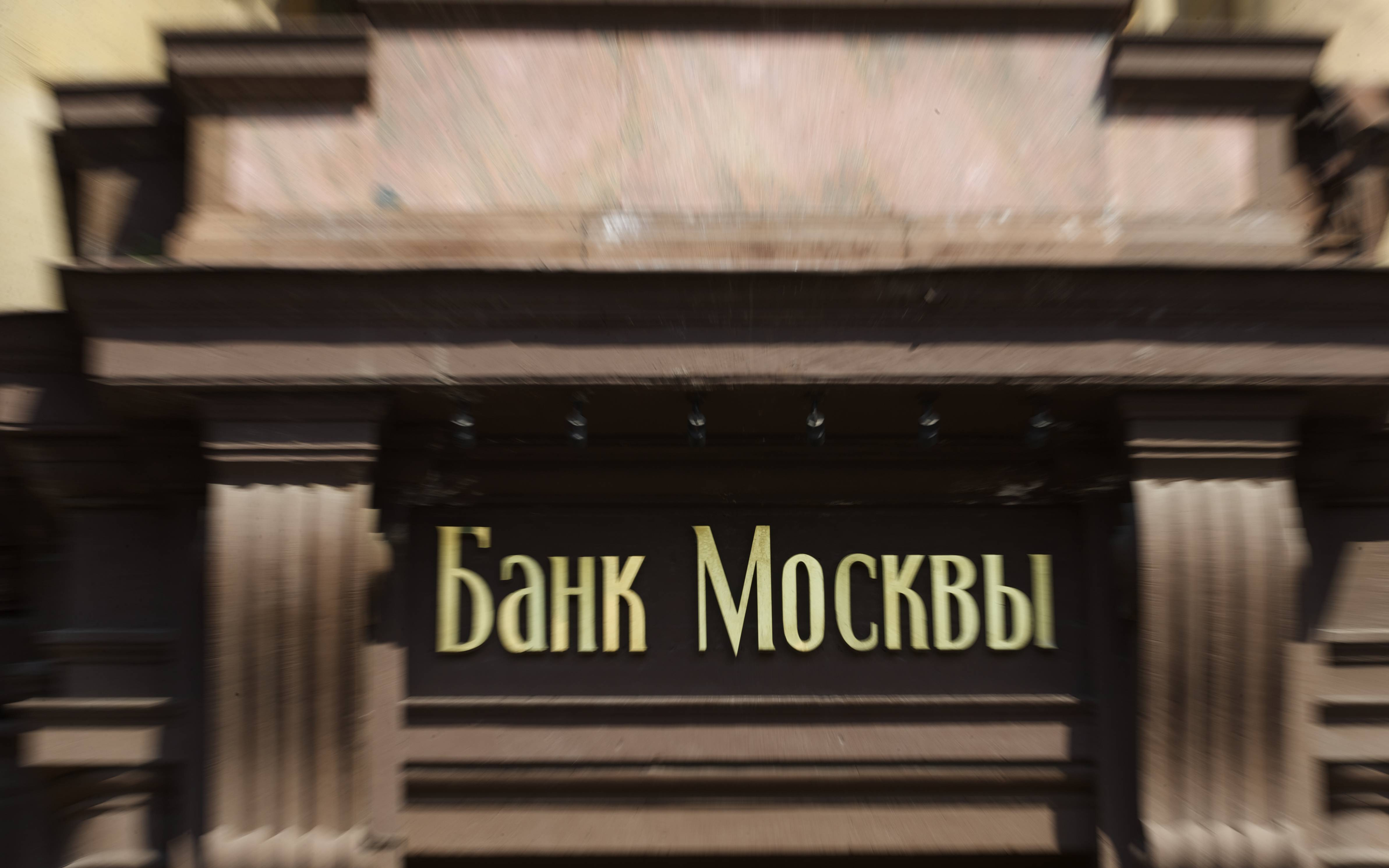 "Sign reading 'Bank of Moscow"" is installed on the headquarters of Russian Agricultural Bank in downtown Moscow, The European Union approved dramatically tougher economic sanctions Tuesday against Russia, followed swiftly by a new round of U.S. penalties. Among the targets were three Russian banks: the Bank of Moscow, Russian Agricultural Bank and VTB Bank, Russia's second largest bank."