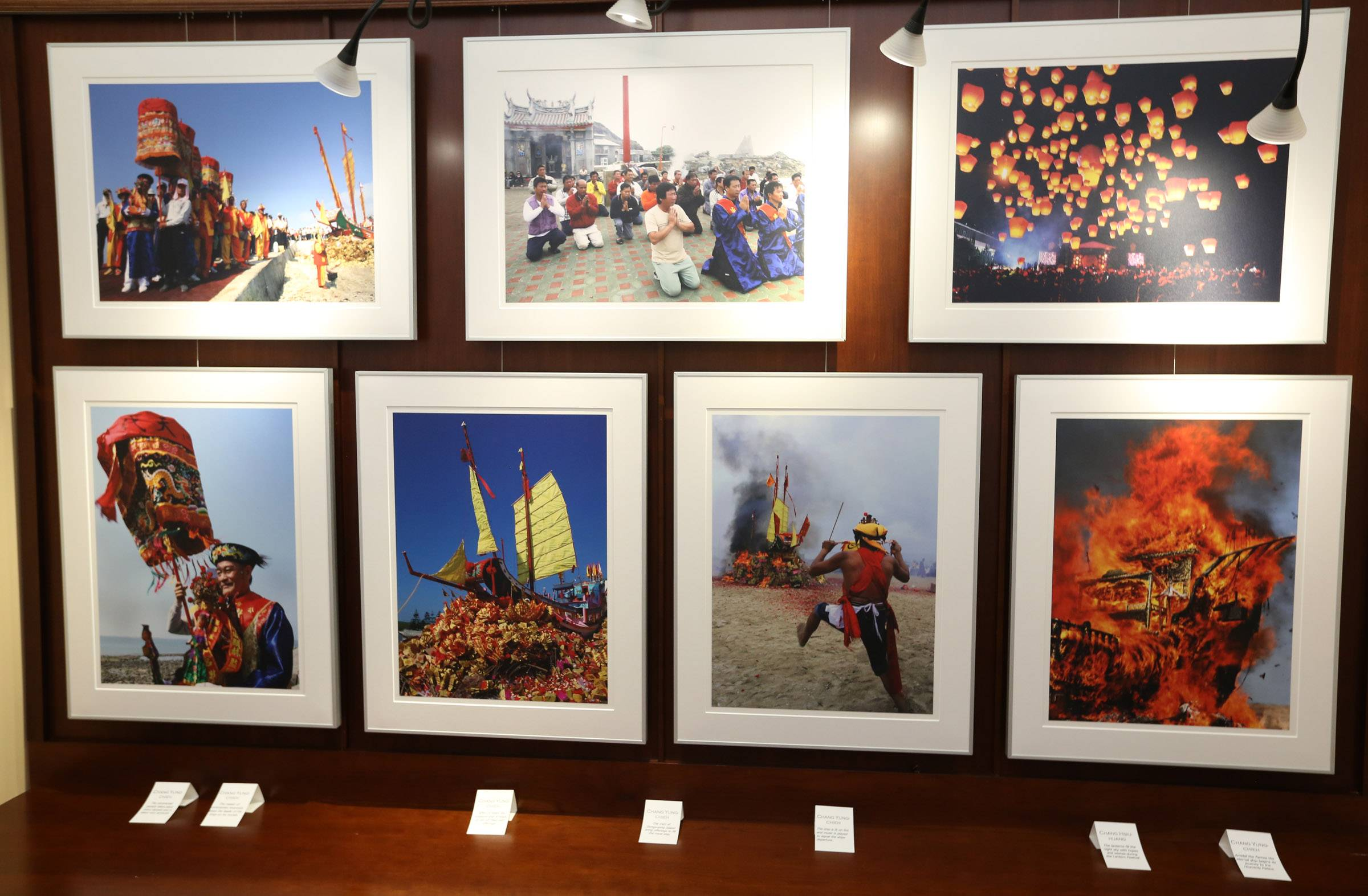 The exhibit runs through Aug. 30 at the village hall's art gallery.