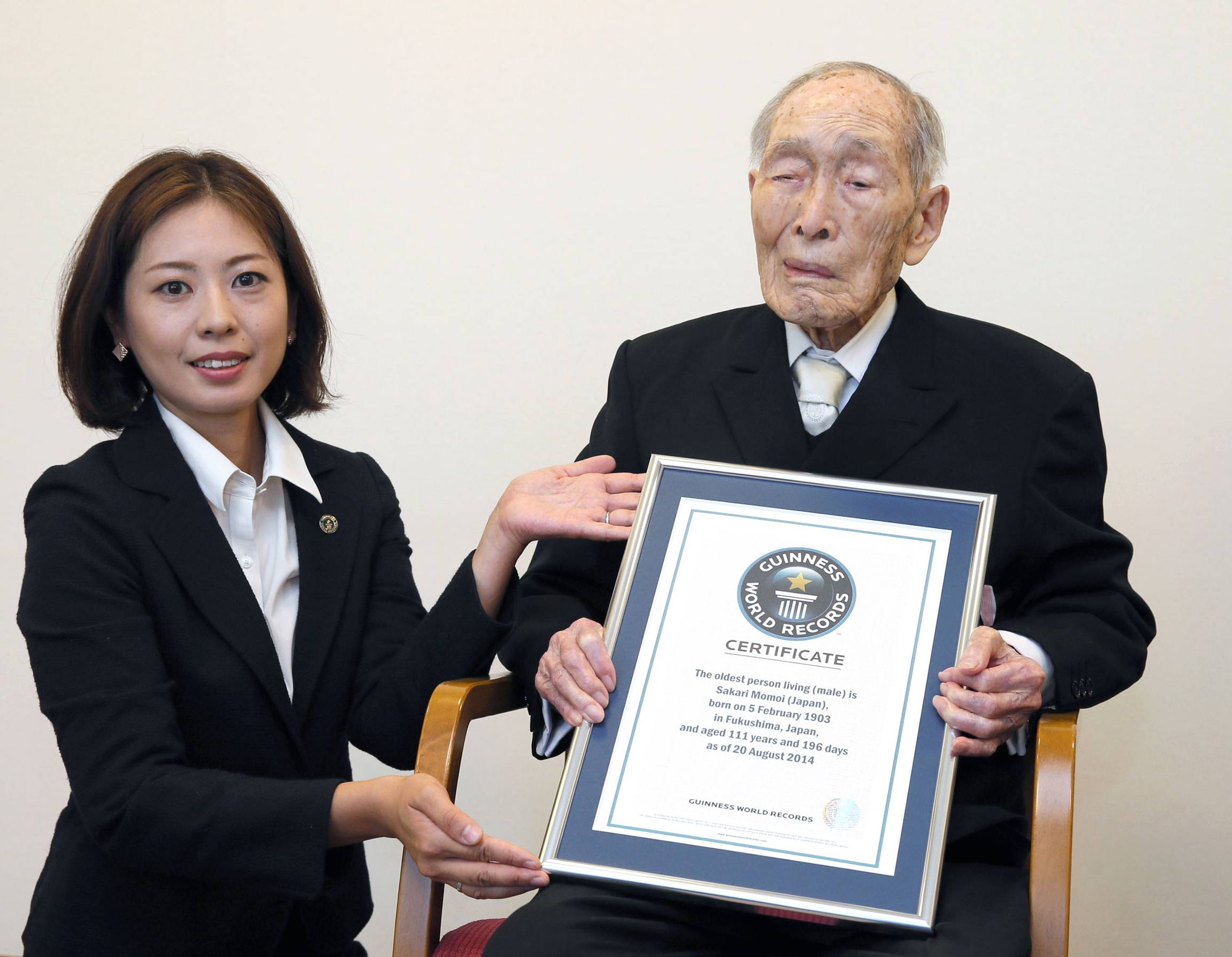 Sakari Momoi, a 111-year-old Japanese retired educator, was recognized as the world's oldest living man on Wednesday, succeeding Alexander Imich of New York, who died in April at the age of 111 years, 164 days.