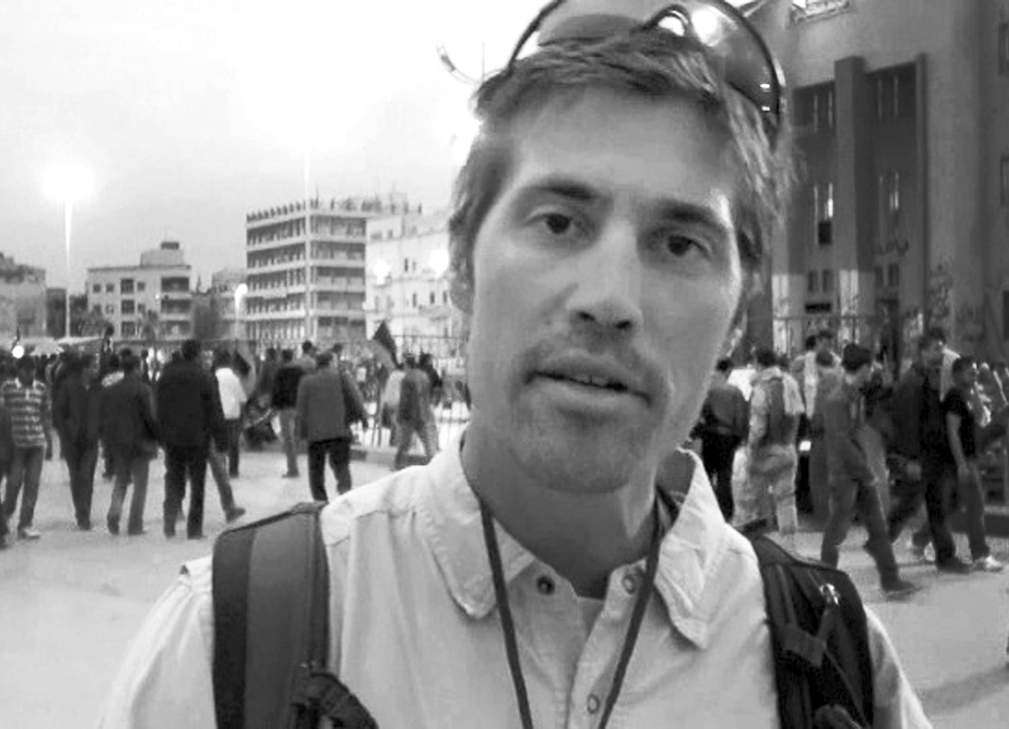 James Foley 1973-2014