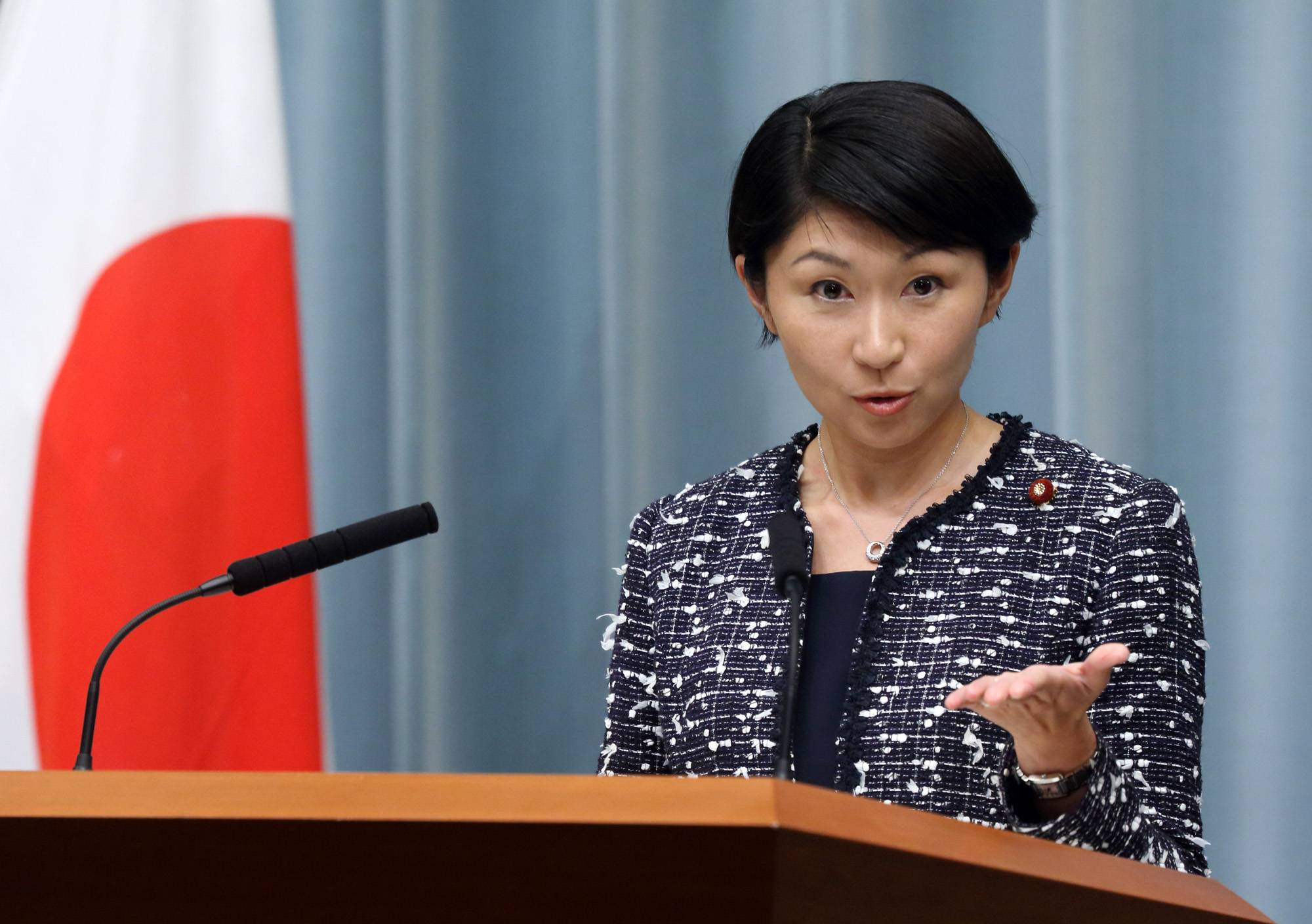 Yuko Obuchi, Japan's newly appointed economy, trade and industry minister