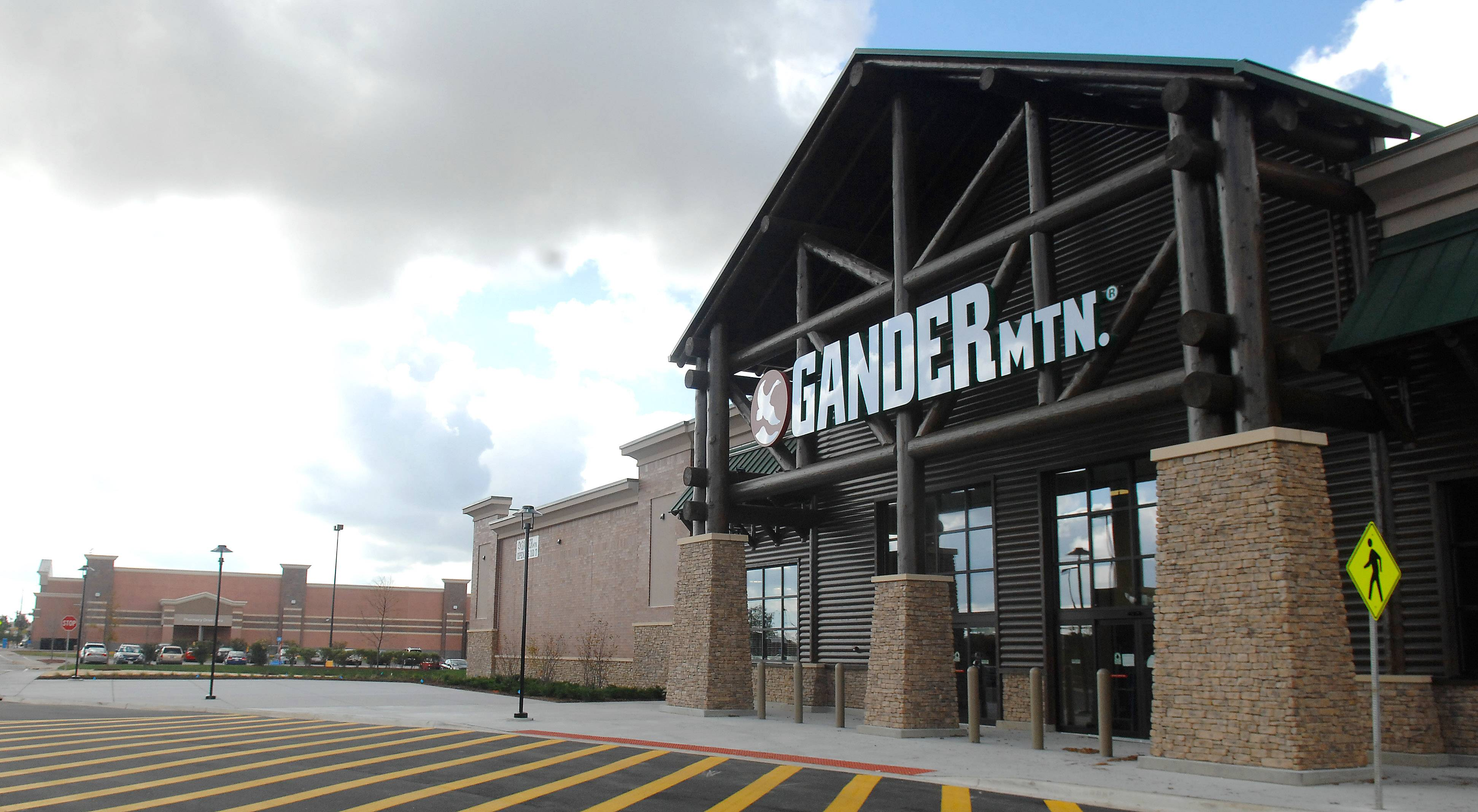About Gander Mountain Company Gander Mountain Company headquartered in St. Paul, MN, is the nation's largest and fastest growing retail network of outdoor specialty stores for hunting, fishing, camping, marine and outdoor lifestyle products and services.