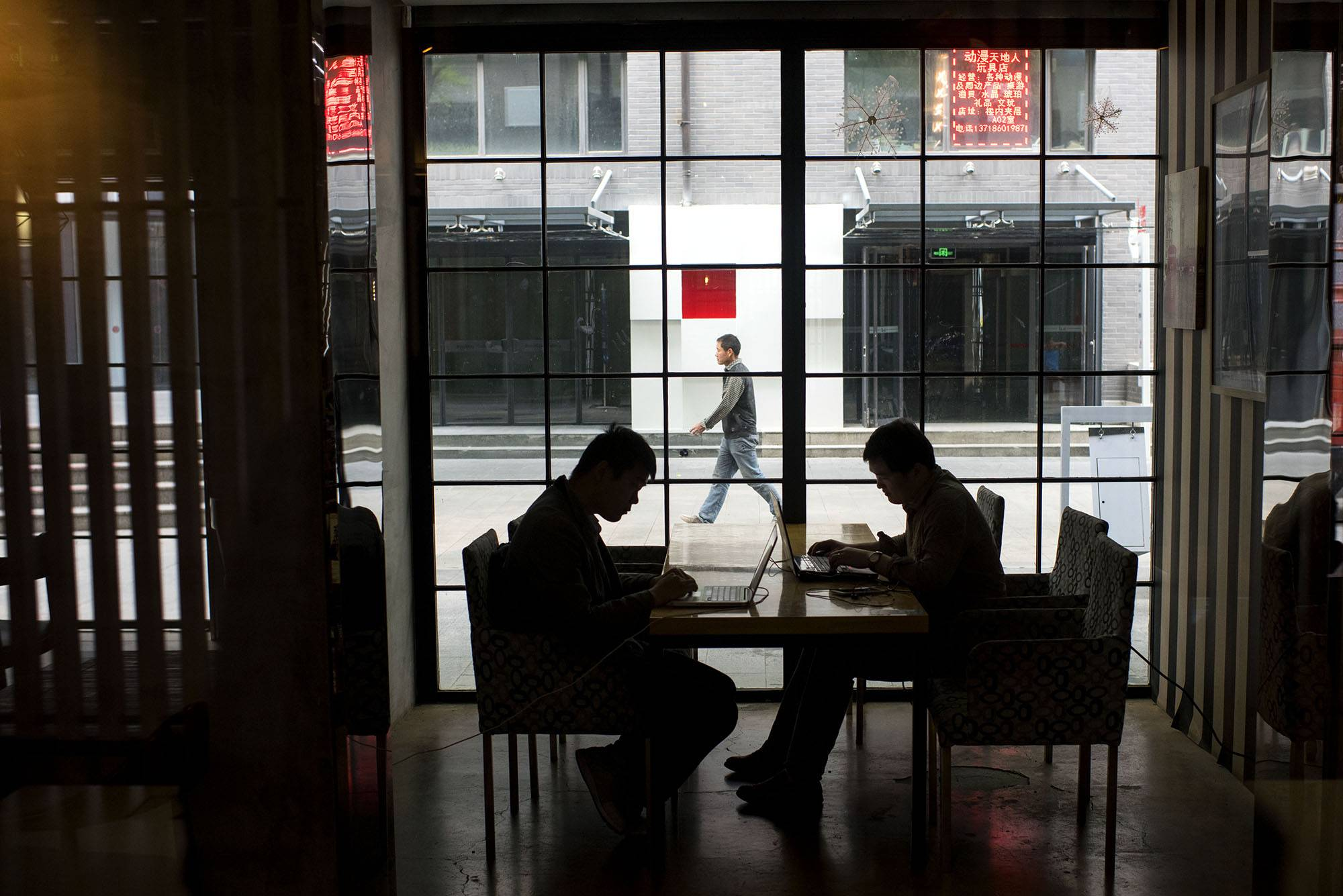 The 3W Coffee in Beijing. The truth is that behind the Great Firewall — the system of censorship designed to block content that could challenge the Chinese Communist Party — China's tech scene is flourishing in a parallel universe.