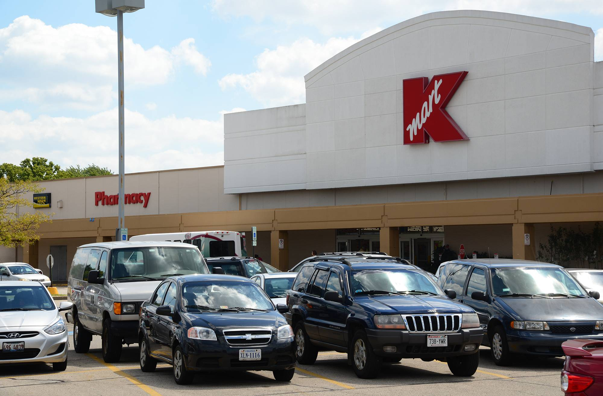 The Kmart in Des Plaines will have a grand reopening on Saturday. While it's a chance to revitalize a store in the community, experts aren't reading a lot into what it means for struggling parent company Sears Holdings.
