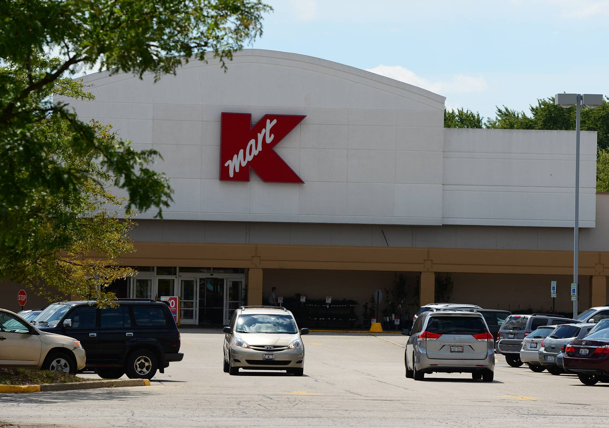 Does Des Plaines' Kmart reopening offer hope for Sears Holdings?
