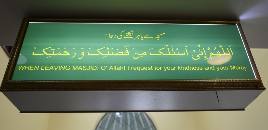 "The Midwest Islamic Center near Schaumburg held its first ""Open Mosque Day"" Saturday, and as the hundreds of visitors left, they were greeted with this sign of peace."