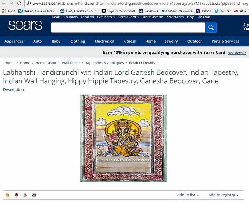 Sears.com removes certain products with Hindu deity image