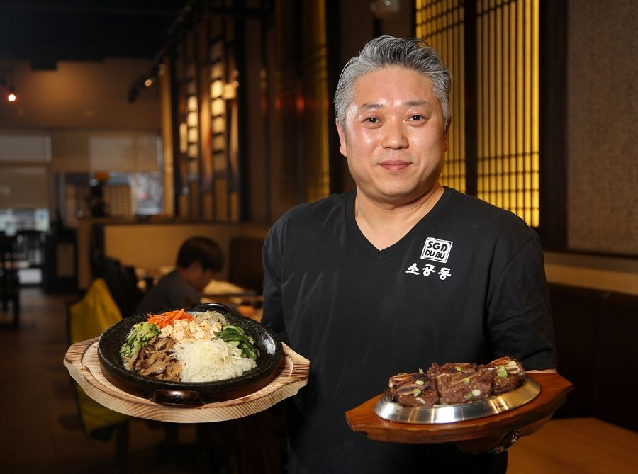 So Gong Dong chef Brian Choi shows off some Korean specialties at the Schaumburg restaurant.