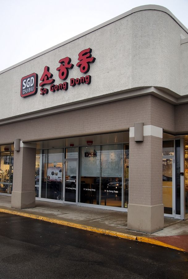 So Gong Dong Korean is tucked into a strip mall in Schaumburg.
