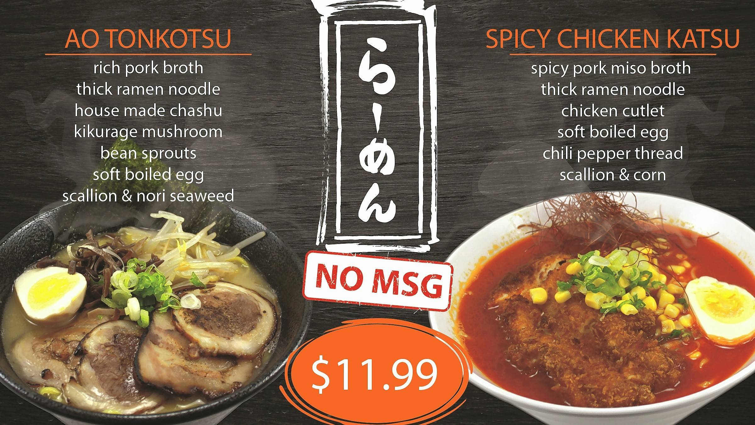 AO Sushi now offers ramen bowls like the spicy chicken katsu for $11.99.