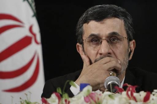 Iran-United States Relations essay