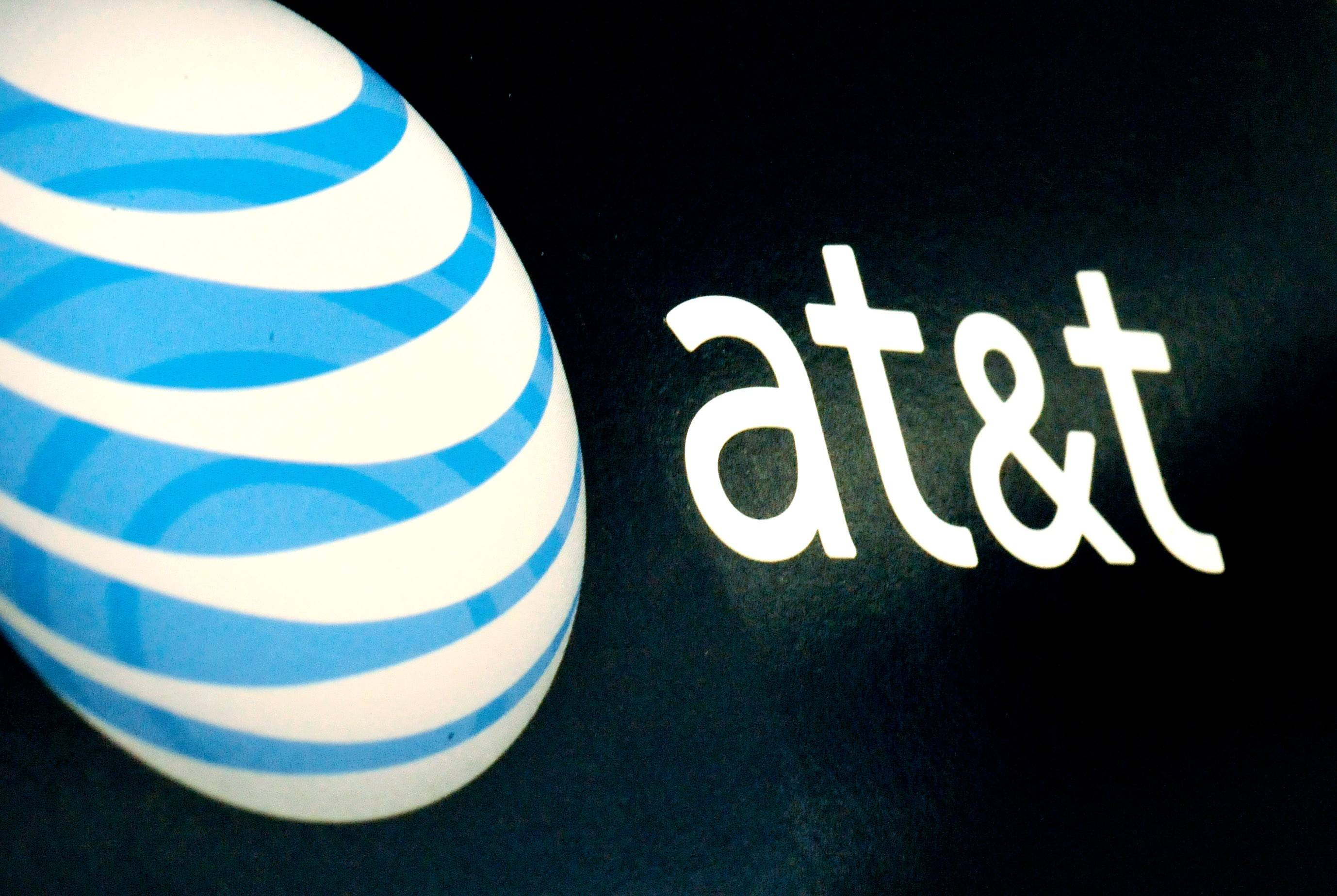AT&T, the U.S. Department of Commerce and others will help build a more unified nationwide network for first-responders.