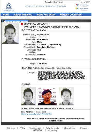 "This image made from the website of the international police network, Interpol, shows the ""wanted"" listing for the billionaire Thai heir to the Red Bull energy drink fortune, Vorayuth Yoovidhya, on Monday, Sept. 11, 2017. Interpol listing known as a Red Notice was on its database since August 2017 but has only just made it viewable to the public. Vorayuth, better known by his nickname ""Boss"", is wanted in connection with a hit-and-run incident in Bangkok in September 2012, in which a Thai policeman on motorbike patrol was struck and killed by a driver in a Ferrari. (Interpol via AP)"