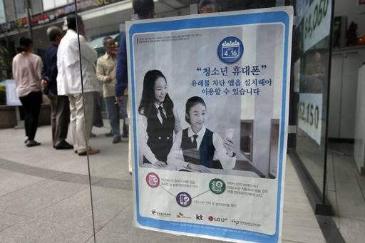 "In this May 15, 2015 file photo, a promotional banner of mobile apps that block harmful contents, is posted on the door at a mobile store in Seoul, South Korea. The banner reads: ""Young smartphone users, you must install apps that block harmful content."" A South Korean child-monitoring smartphone app that was removed from the market in 2015 after it was found to be riddled with security holes has been reissued under a new name and puts children at risk, researchers said Monday, Sept. 11, 2017. (AP Photo/Lee Jin-man, File)"