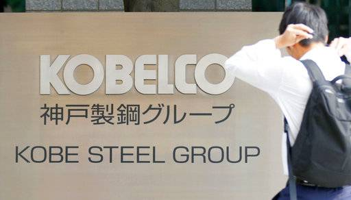 "Kobe Steel Group's logo is seen in Tokyo Wednesday, Oct. 11, 2017. The Japanese government is urging steelmaker Kobe Steel to clarify the extent of manipulation of data on steel, aluminum and other metals used in a wide range of products, reportedly including rockets, aircraft and cars. A government spokesman on Wednesday, criticized the apparently widespread falsification of data as ""inappropriate,"" saying it could undermine product safety. (Kyodo News via AP)"