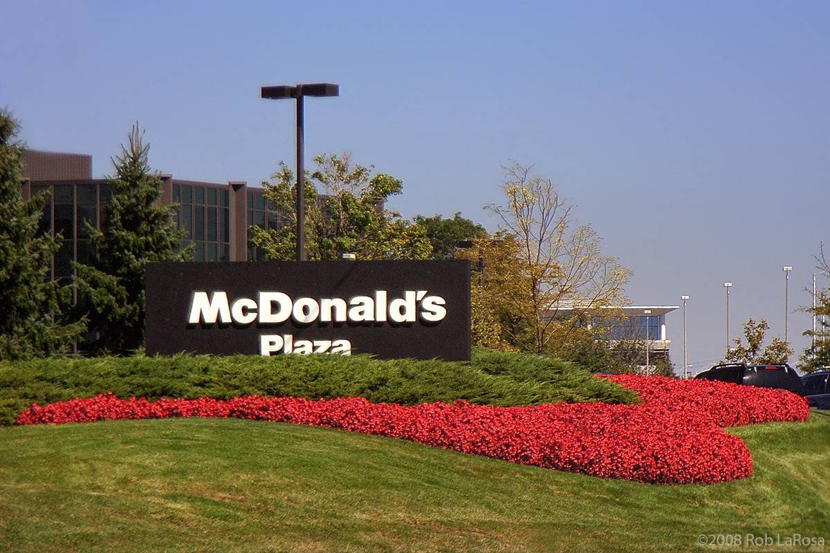 McDonald's Plaza is part of the company's Oak Brook campus, a site Illinois is pitching for Amazon's new headquarters.