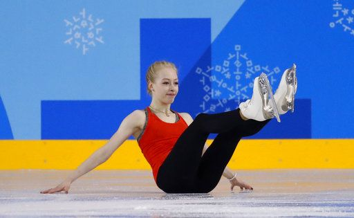 United States' figure skater Bradie Tennell reacts after falling during a practice session ahead of the women's figure skating event in the Gangneung Ice Arena at the 2018 Winter Olympics in Gangneung, South Korea, Tuesday, Feb. 20, 2018.