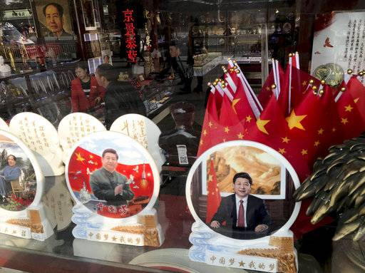 Memorabilia featuring Chinese President Xi Jinping are displayed at a souvenir shop in Beijing, Monday, Feb. 26, 2018. Chinese censors moved quickly Monday to scrub satirical commentary online about the ruling Communist Party's moves to enable Xi to stay in power indefinitely, while political observers weighed the possibility that China would return to an era of one-man rule. (AP Photo/Ng Han Guan)