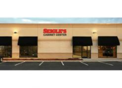 Outside of Seigle's Cabinet Center Naperville showroom